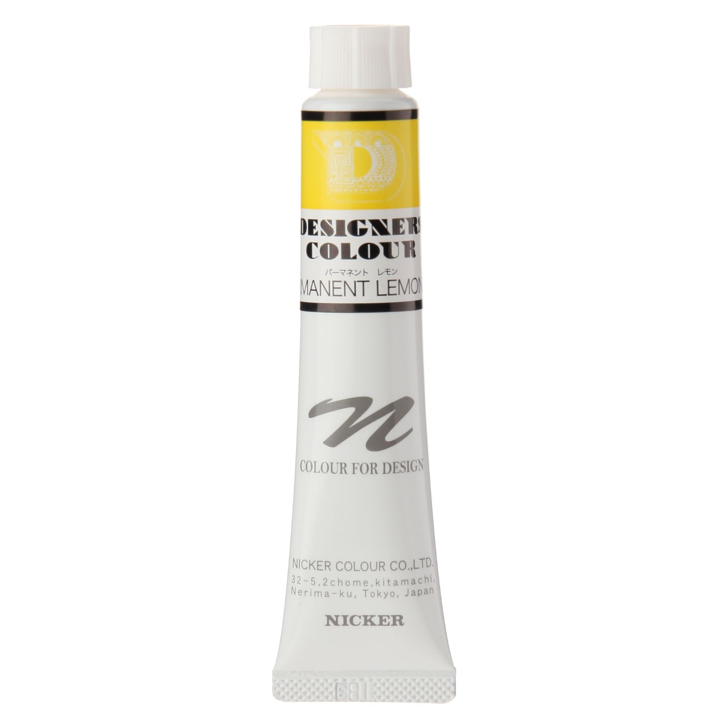 DESIGNERS COLOUR 20ml 502 PERMANENT YELLOW