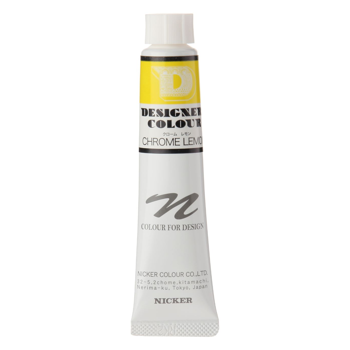DESIGNERS COLOUR 20ml 503 CHROME LEMON
