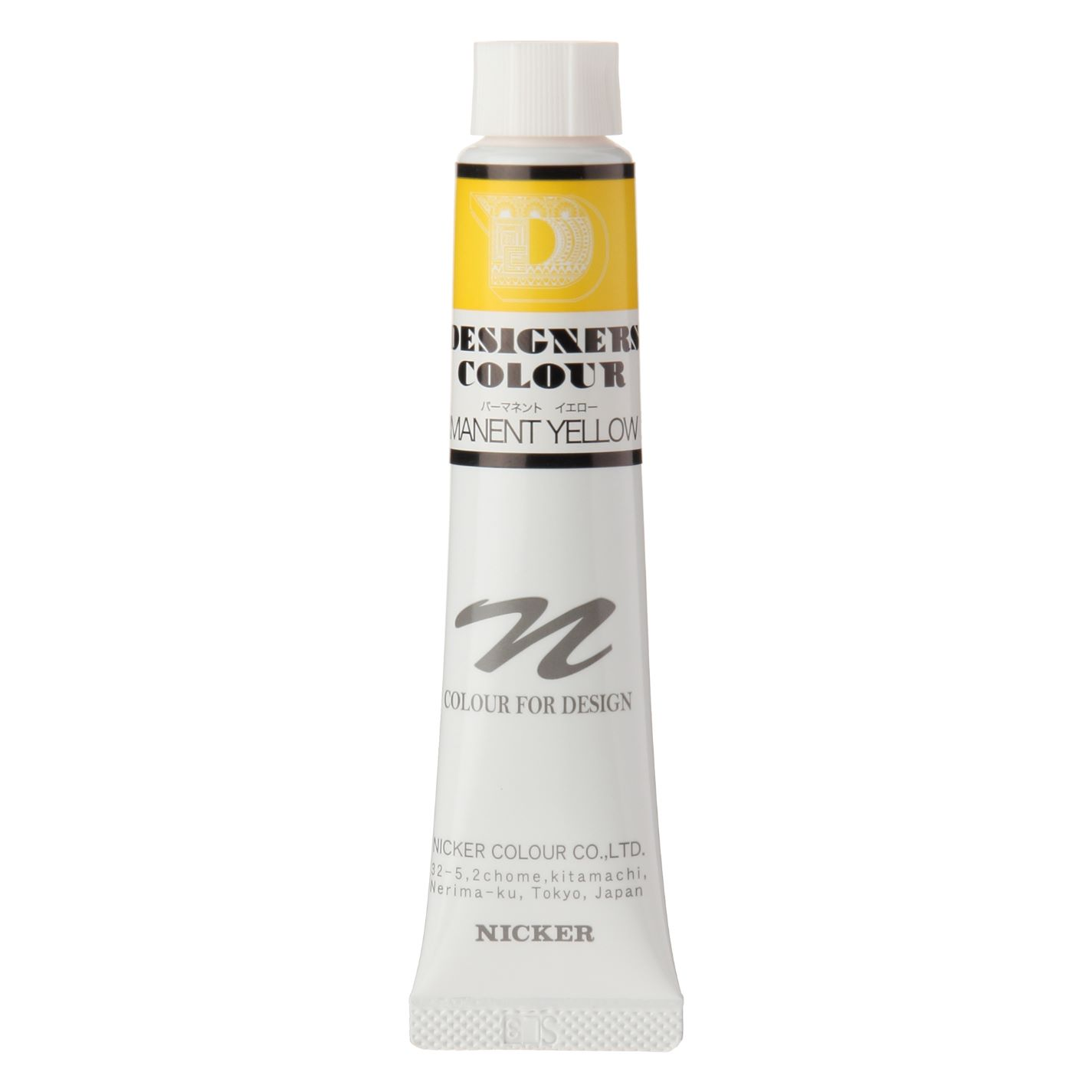 DESIGNERS COLOUR 20ml 504 PERMANENT YELLOW