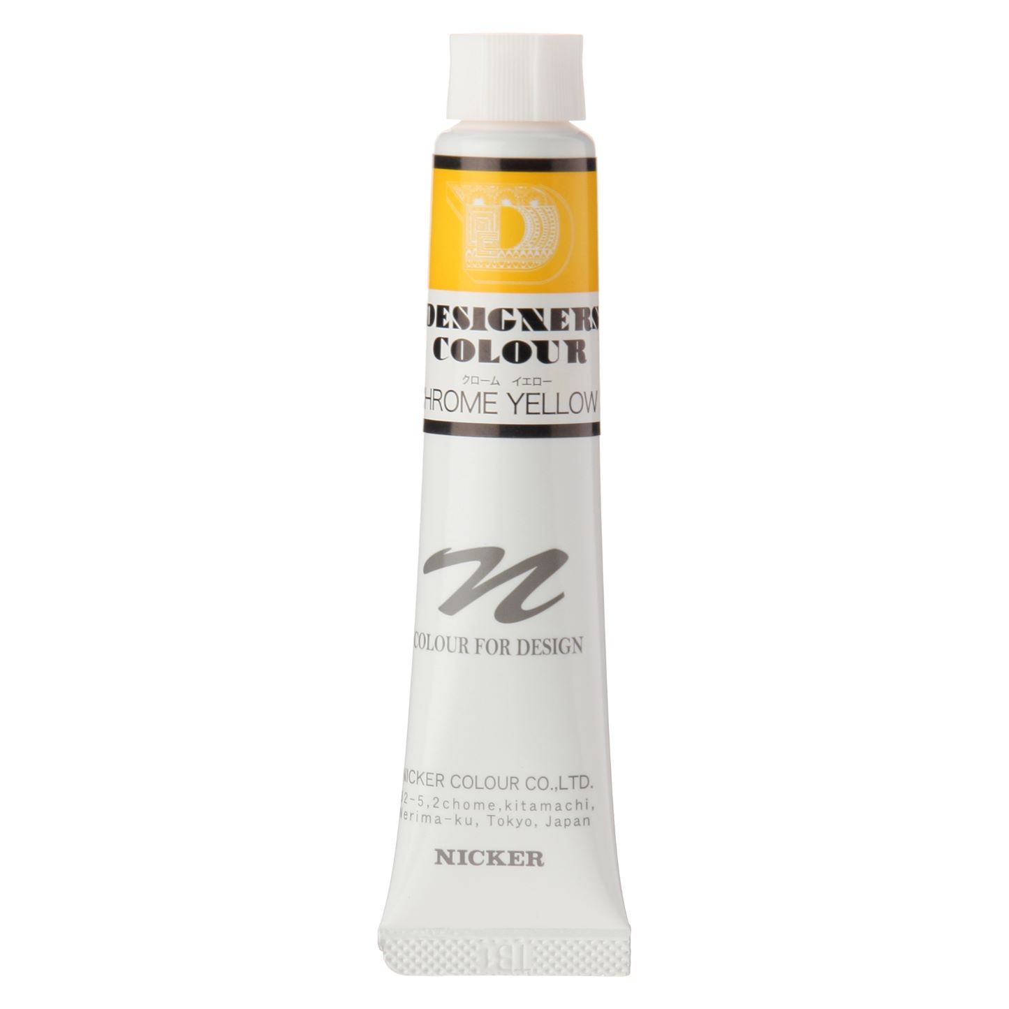 DESIGNERS COLOUR 20ml 505 CHROME YELLOW