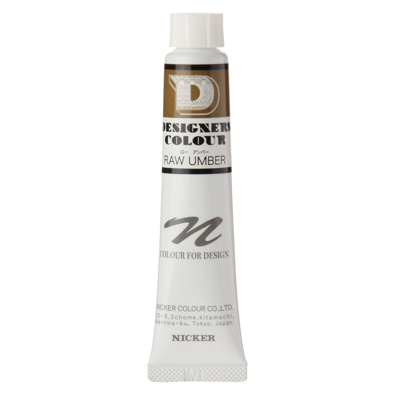 DESIGNERS COLOUR 20ml 507 RAW UMBER