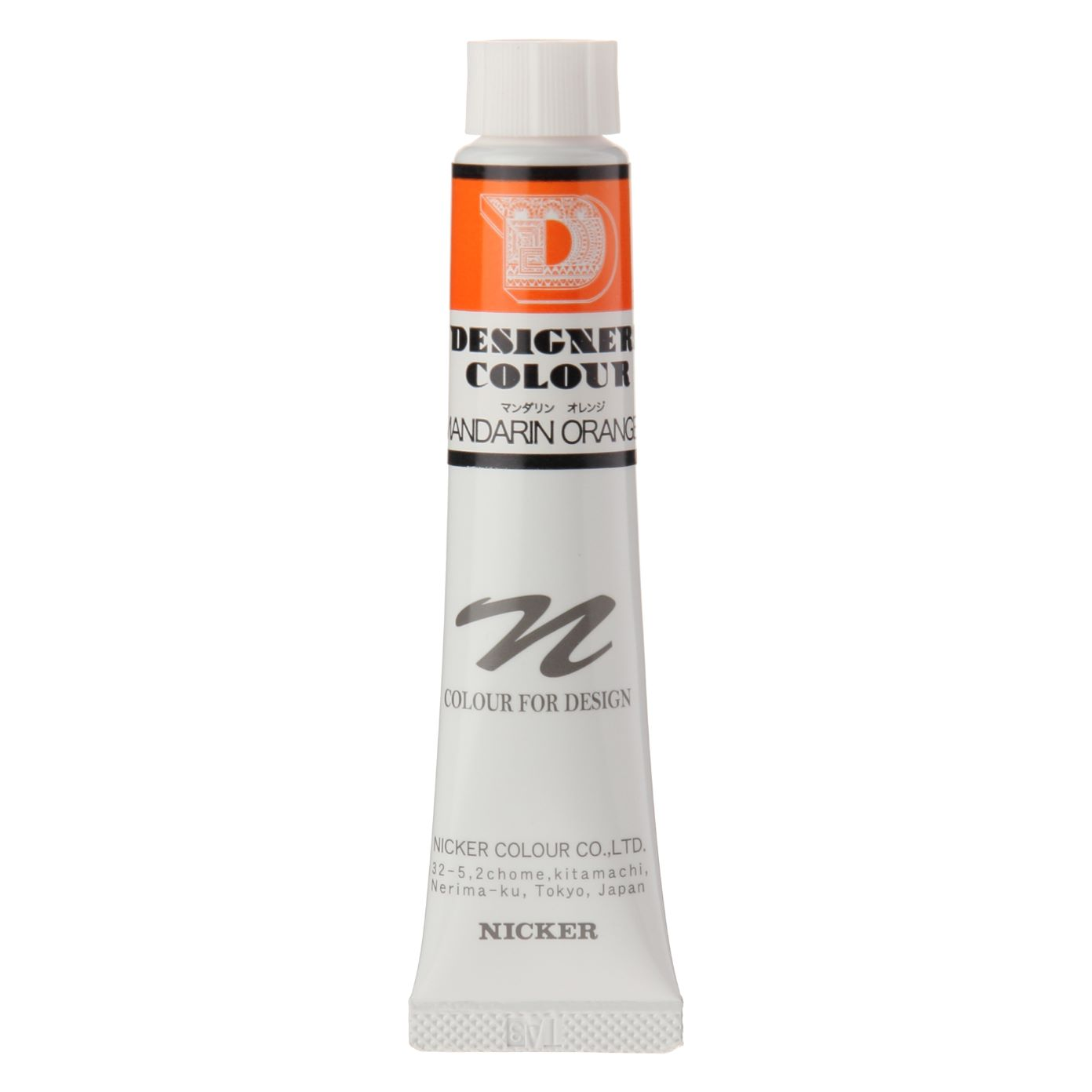 DESIGNERS COLOUR 20ml 509 MANDARIN ORANGE