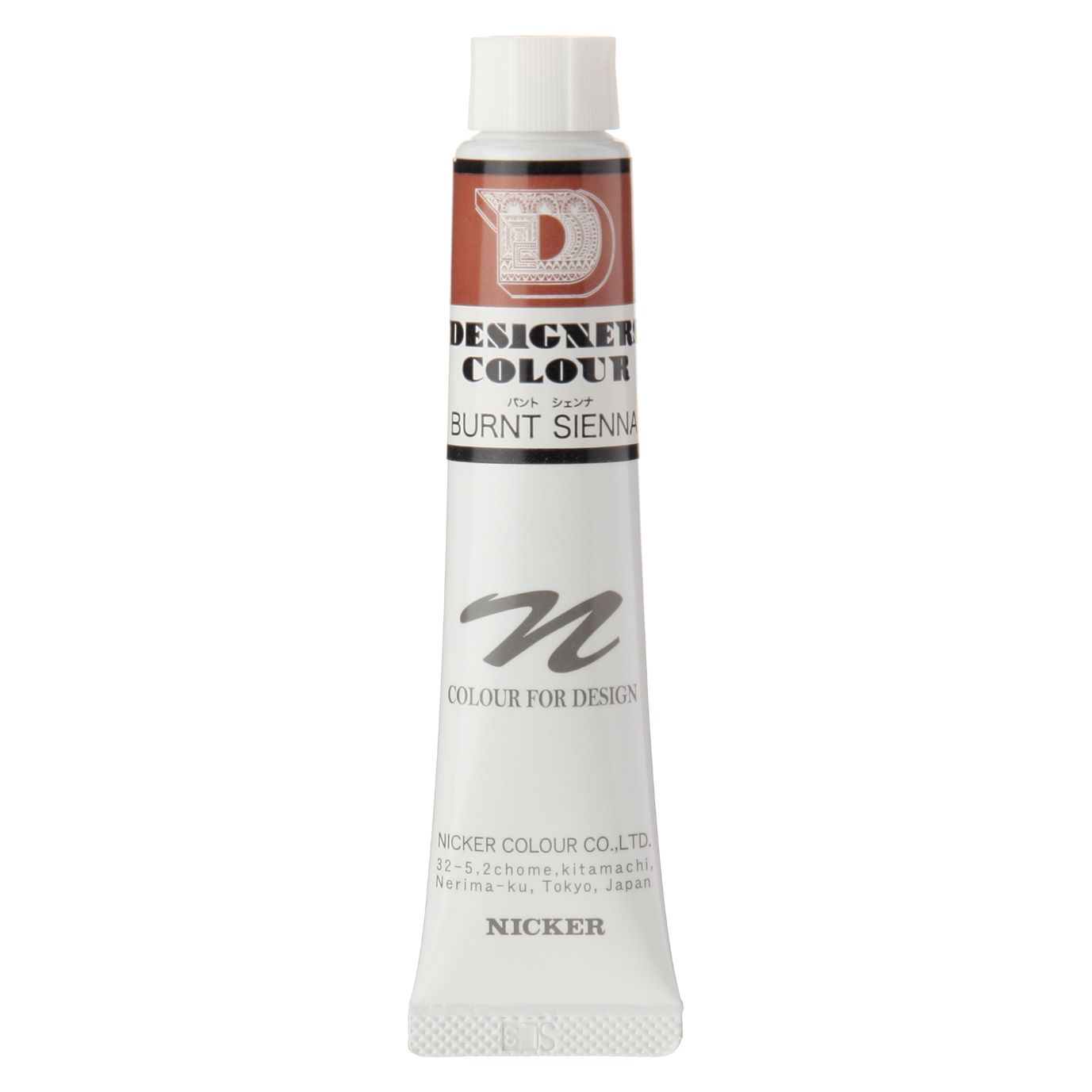 DESIGNERS COLOUR 20ml 514 BURNT SIENNA