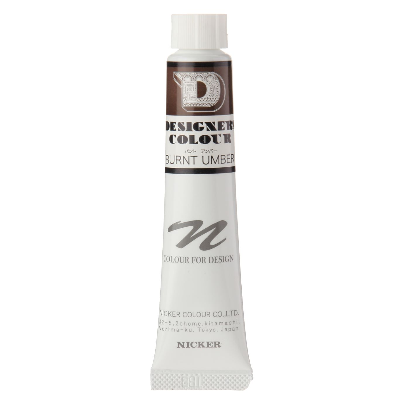 DESIGNERS COLOUR 20ml 515 BURNT UMBER