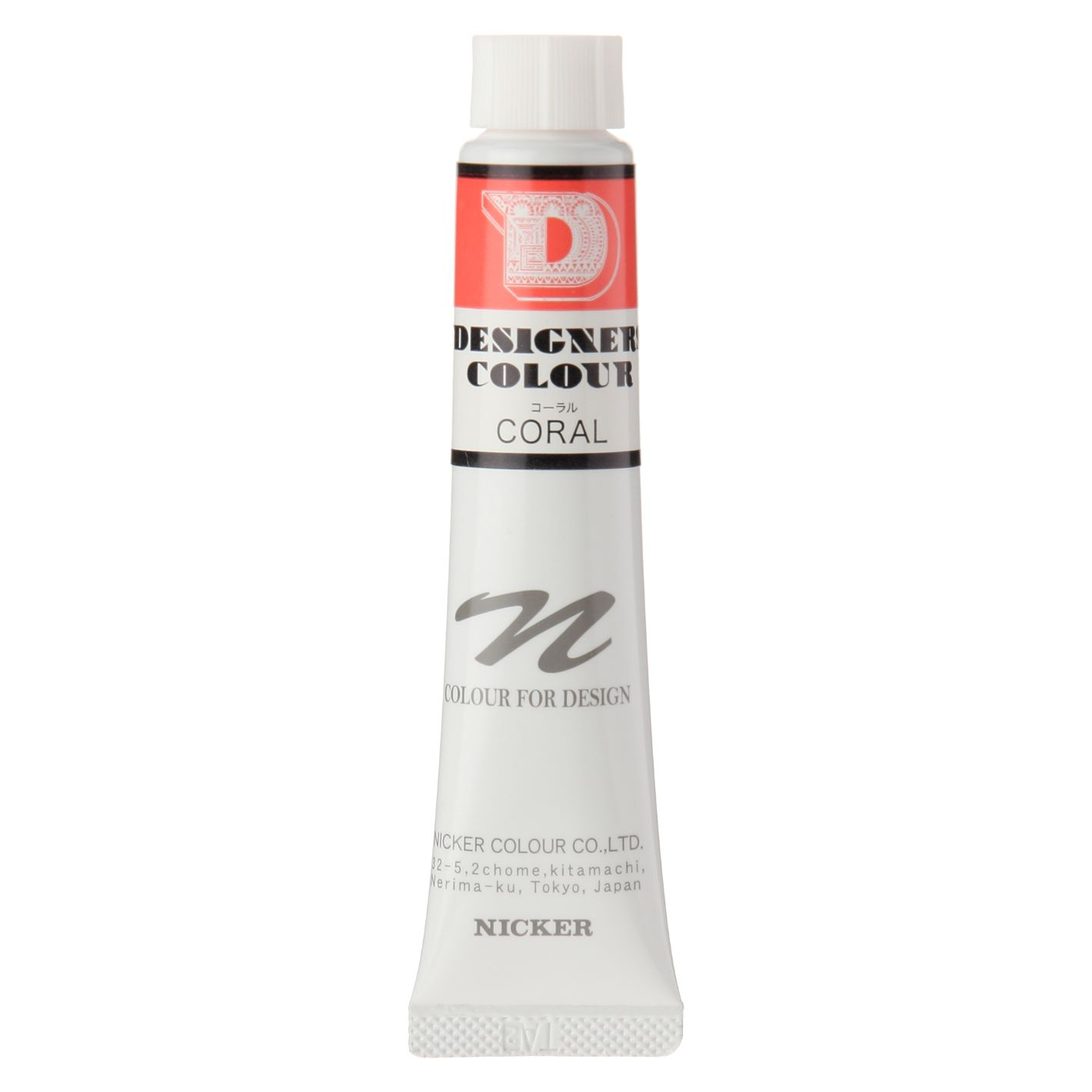 DESIGNERS COLOUR 20ml 516 CORAL