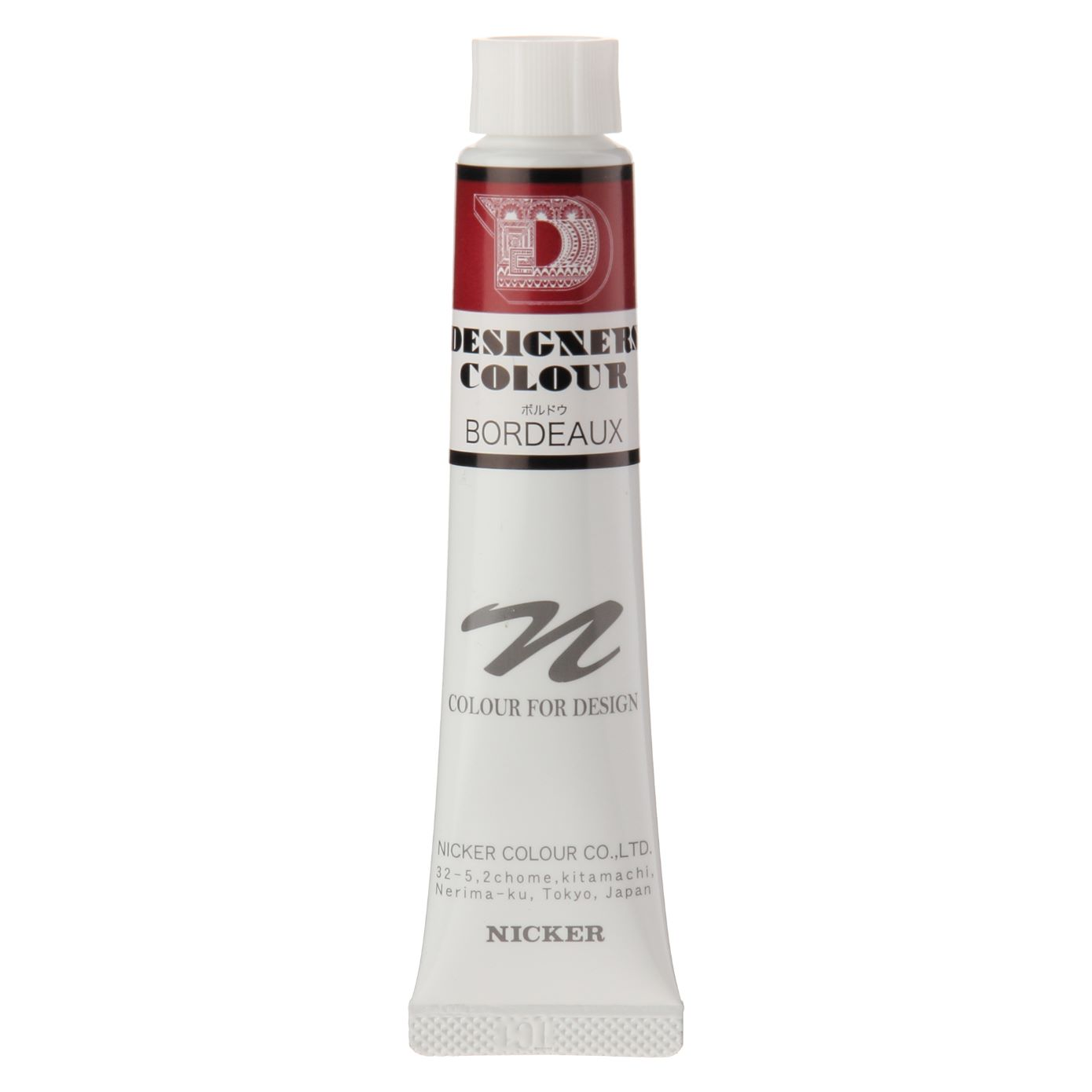 DESIGNERS COLOUR 20ml 522 BORDEAUX