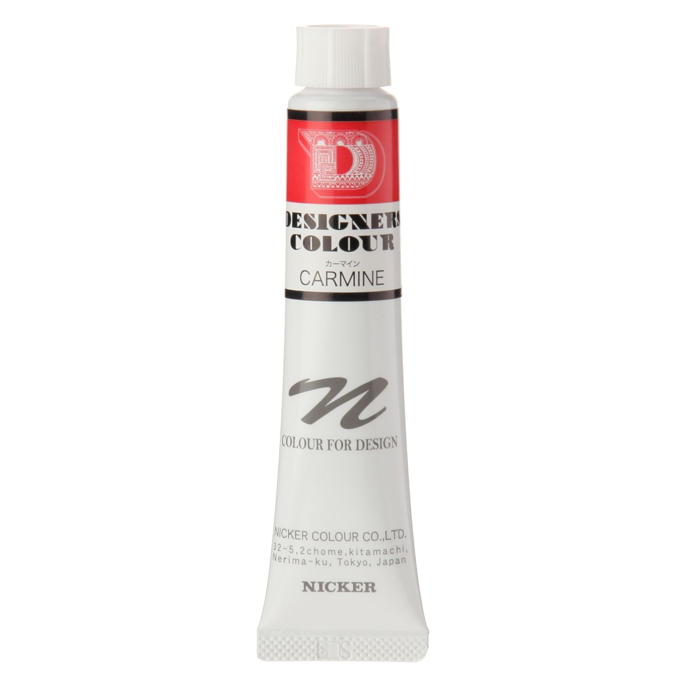DESIGNERS COLOUR 20ml 523 CARMINE