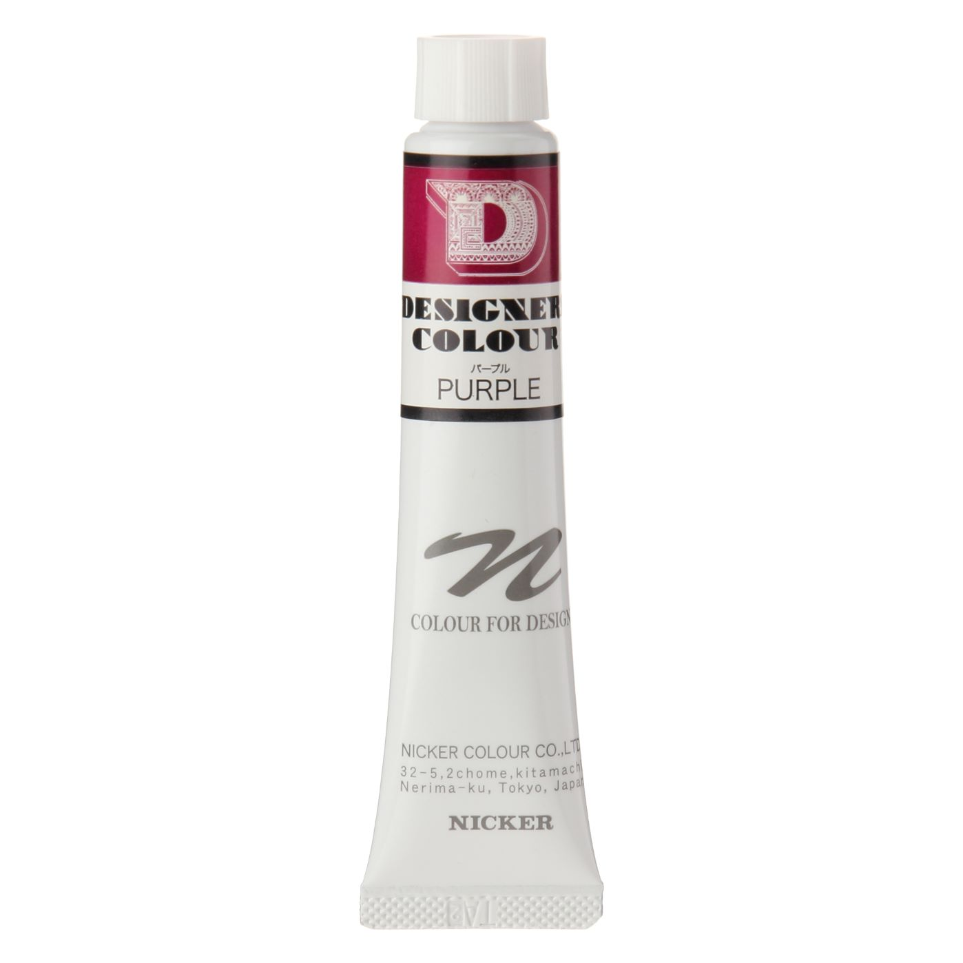 DESIGNERS COLOUR 20ml 529 PURPLE