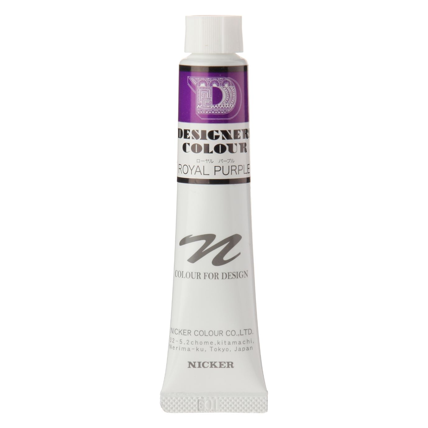 DESIGNERS COLOUR 20ml 530 ROYAL PURPLE