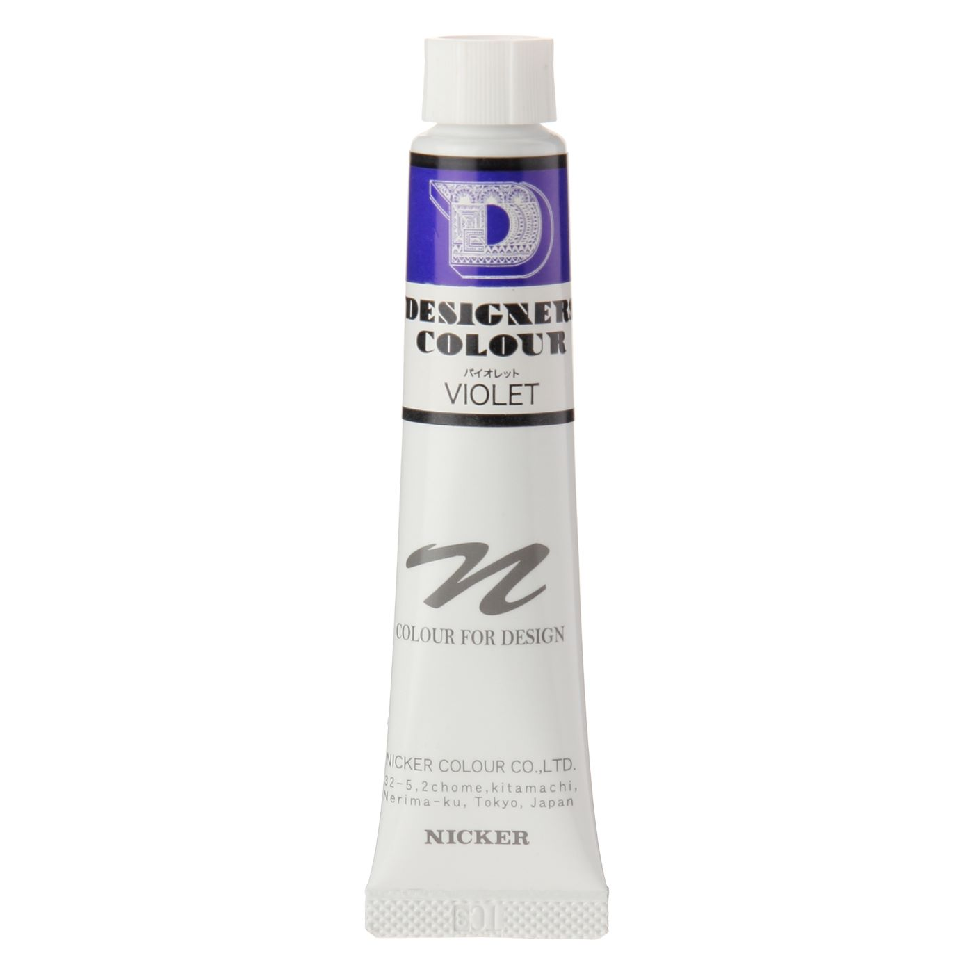 DESIGNERS COLOUR 20ml 532 VIOLET