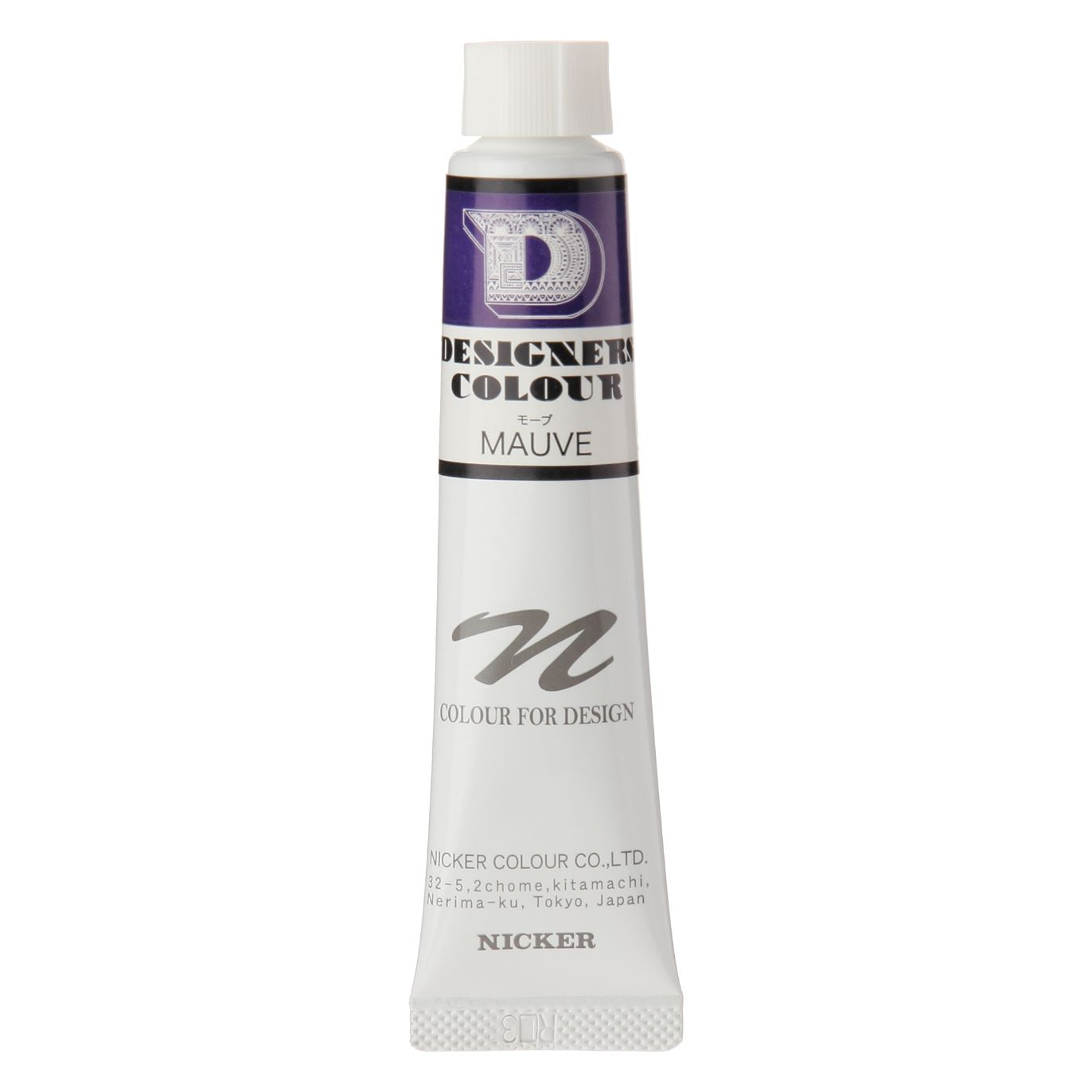 DESIGNERS COLOUR 20ml 533 MAUVE