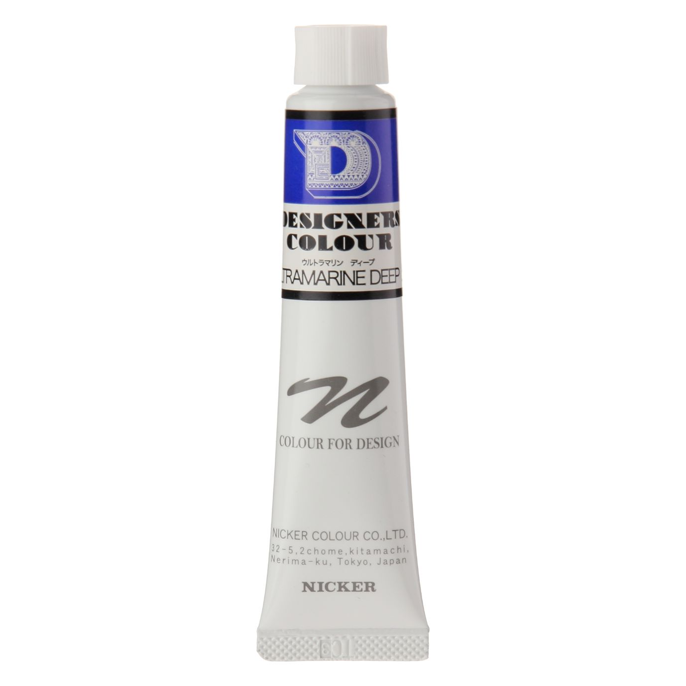 DESIGNERS COLOUR 20ml 534 ULTRAMARINE DEEP