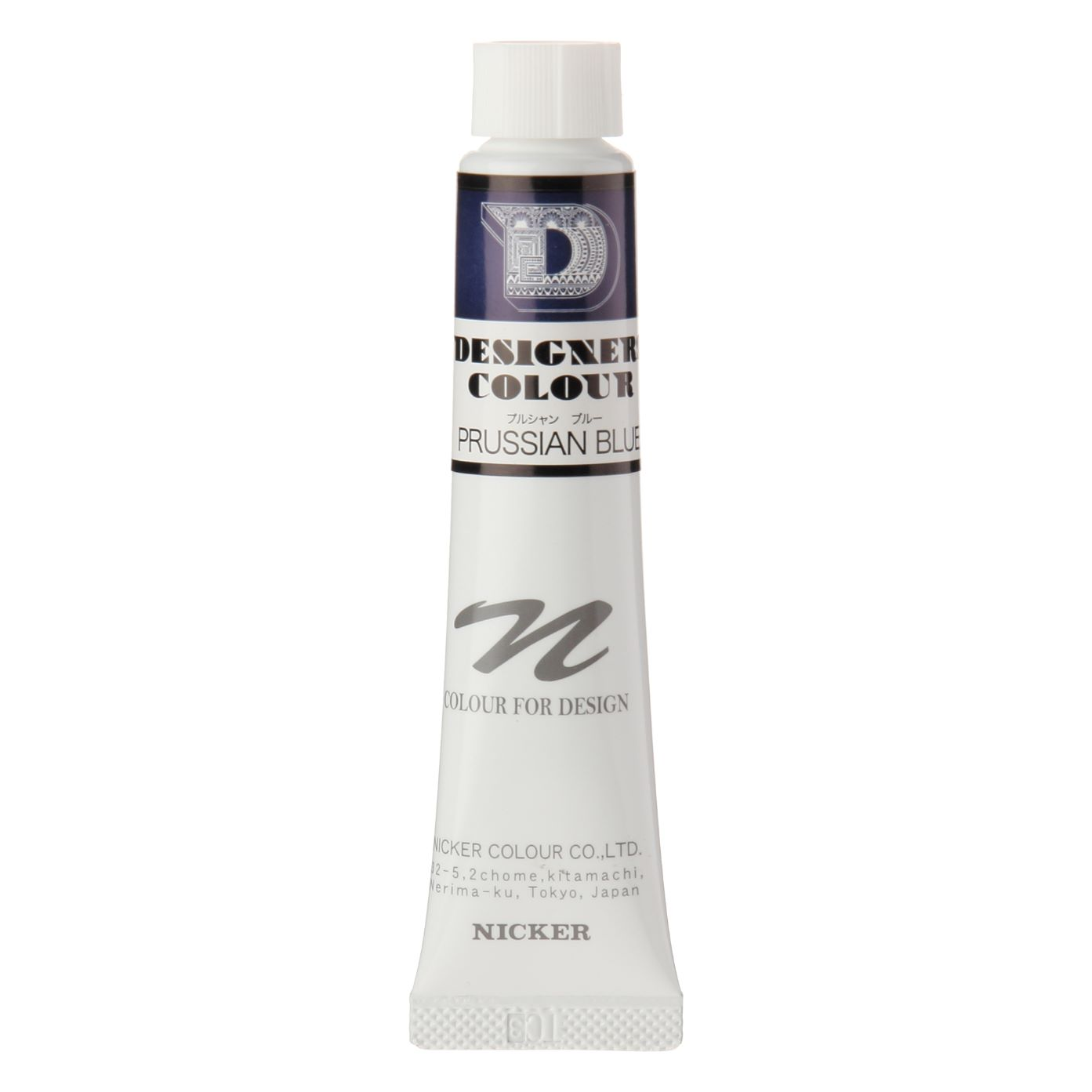 DESIGNERS COLOUR 20ml 535 PRUSSIAN BLUE