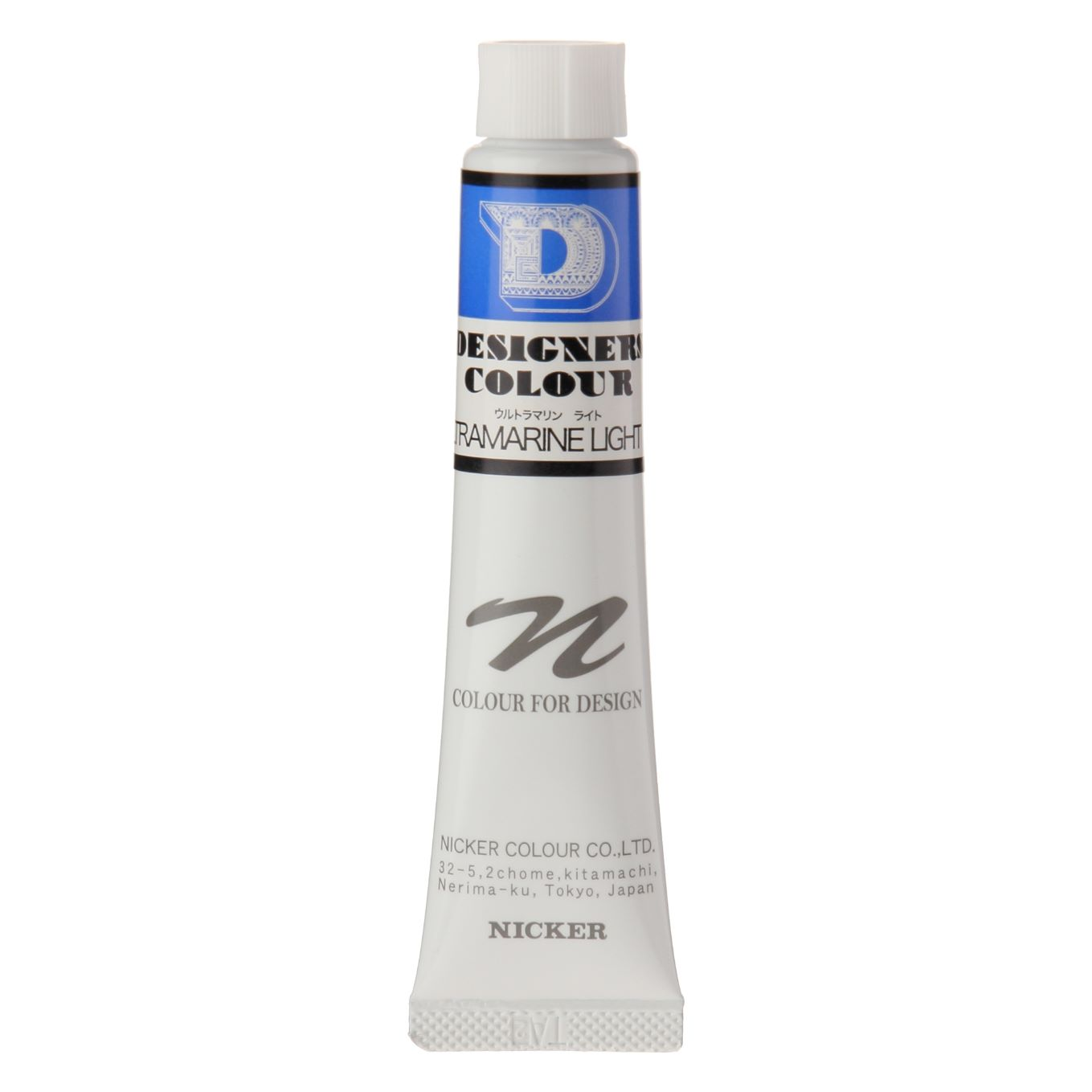 DESIGNERS COLOUR 20ml 536 ULTRAMARINE LIGHT