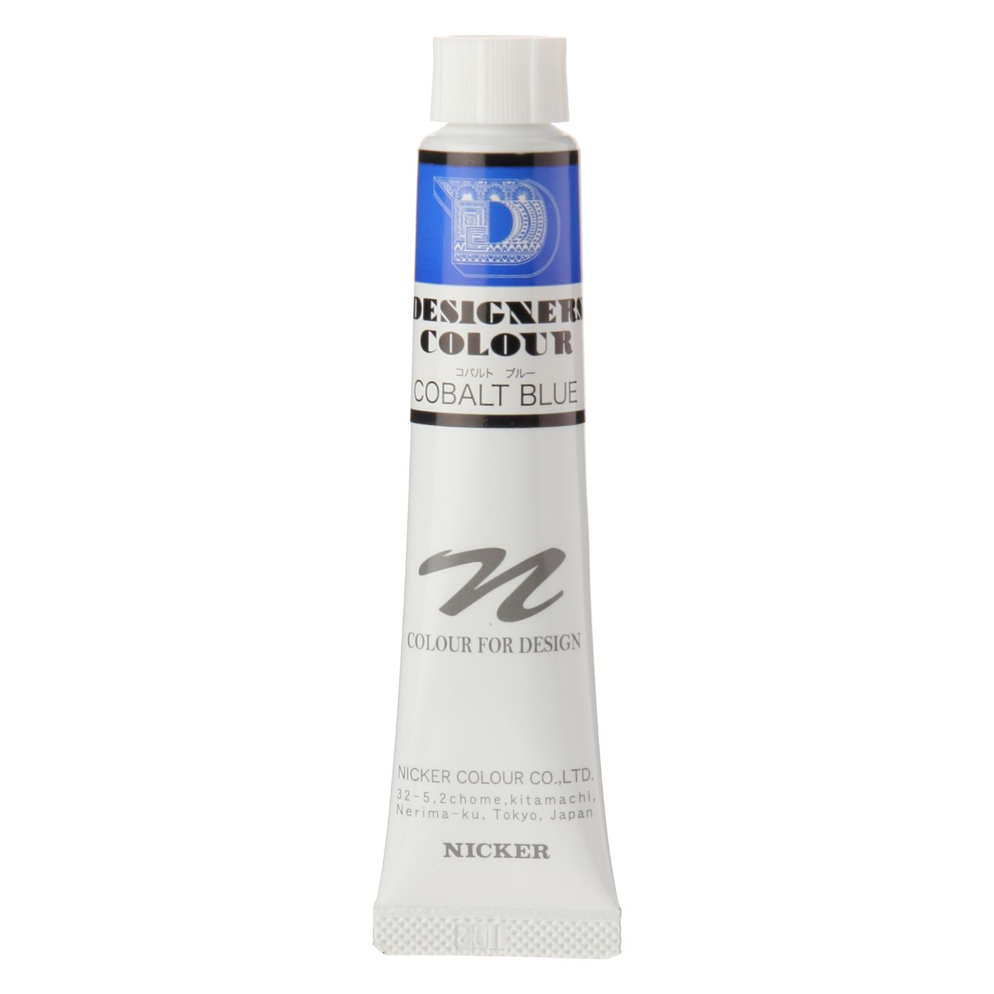 DESIGNERS COLOUR 20ml 537 COBALT BLUE