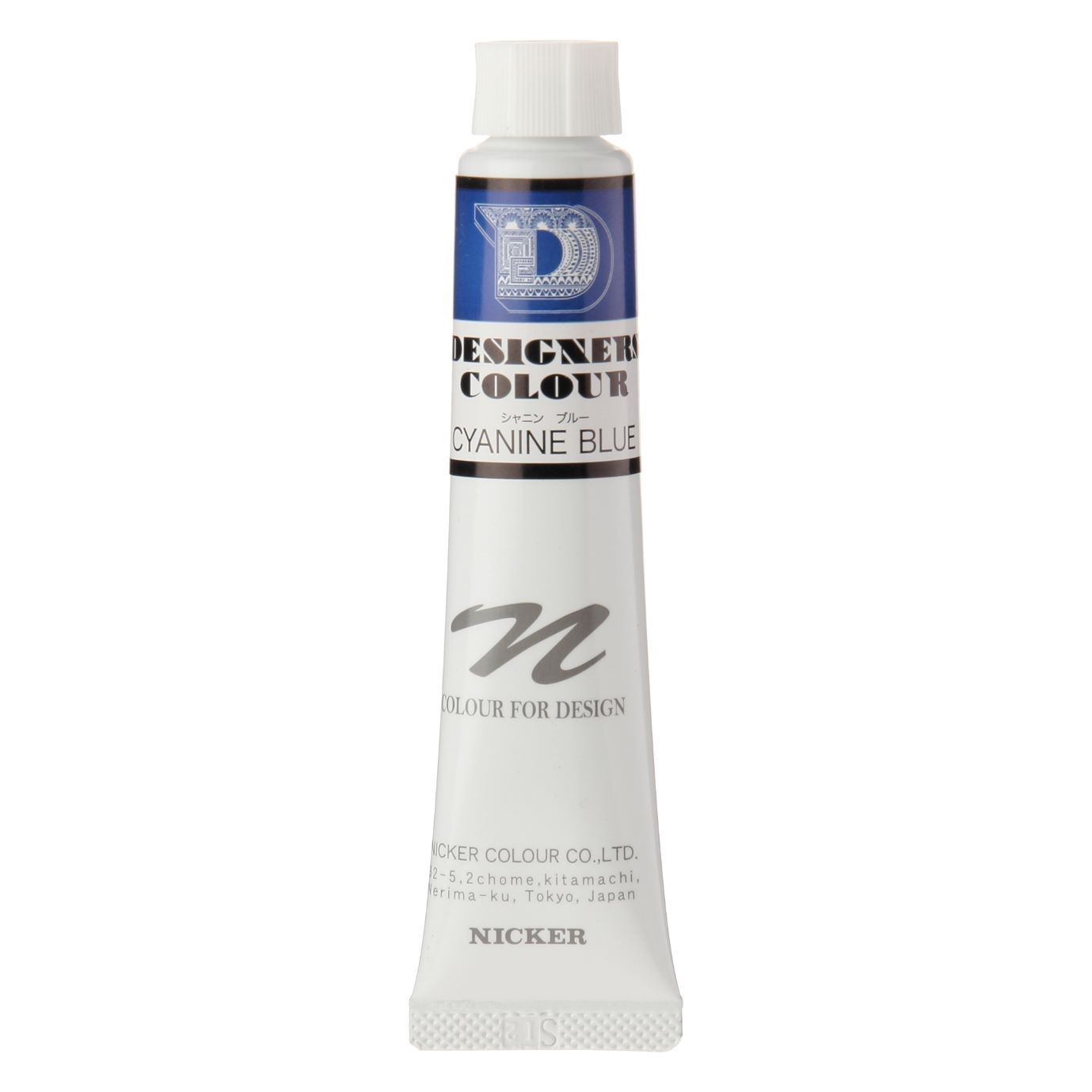 DESIGNERS COLOUR 20ml 539 CYANINE BLUE