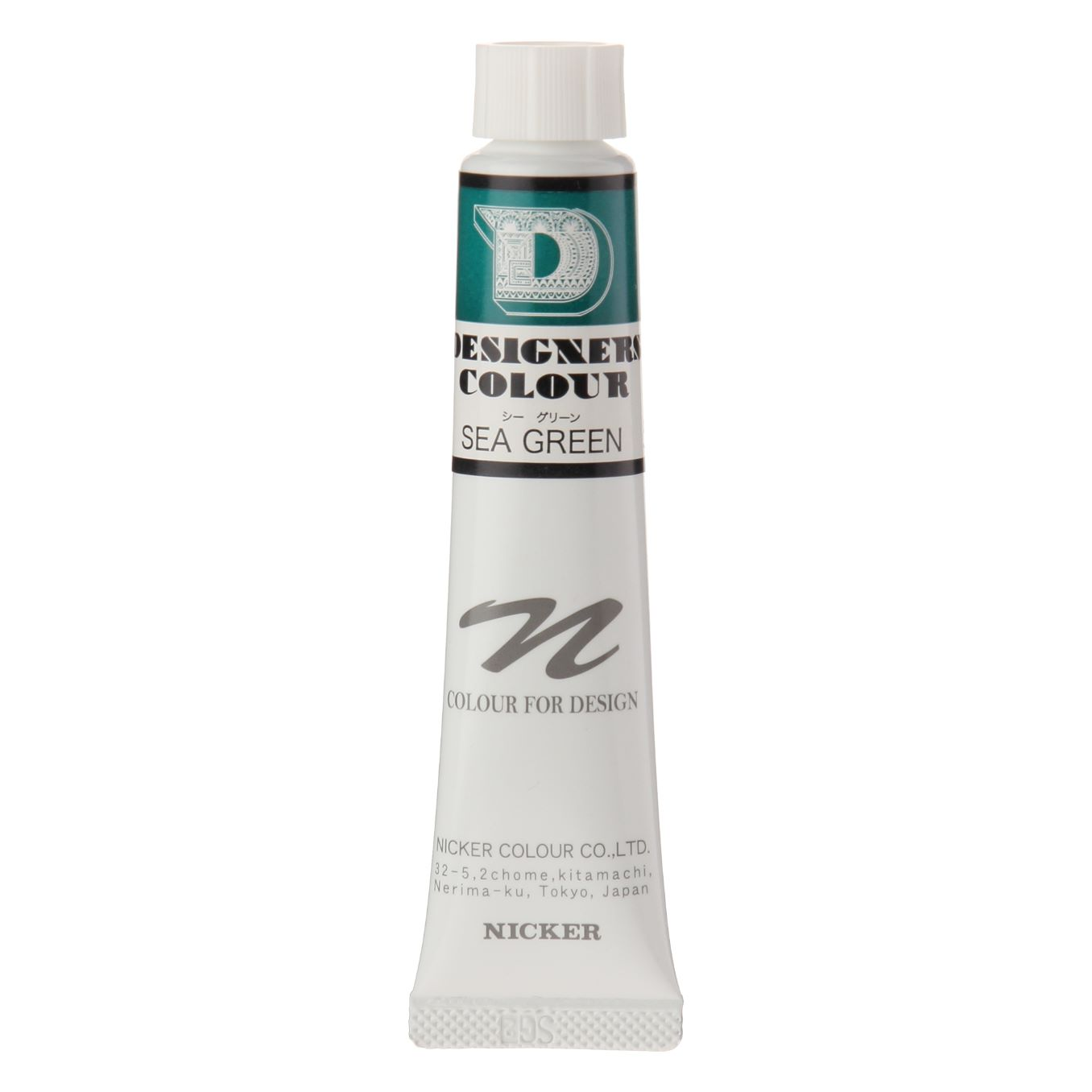DESIGNERS COLOUR 20ml 545 SEA GREEN