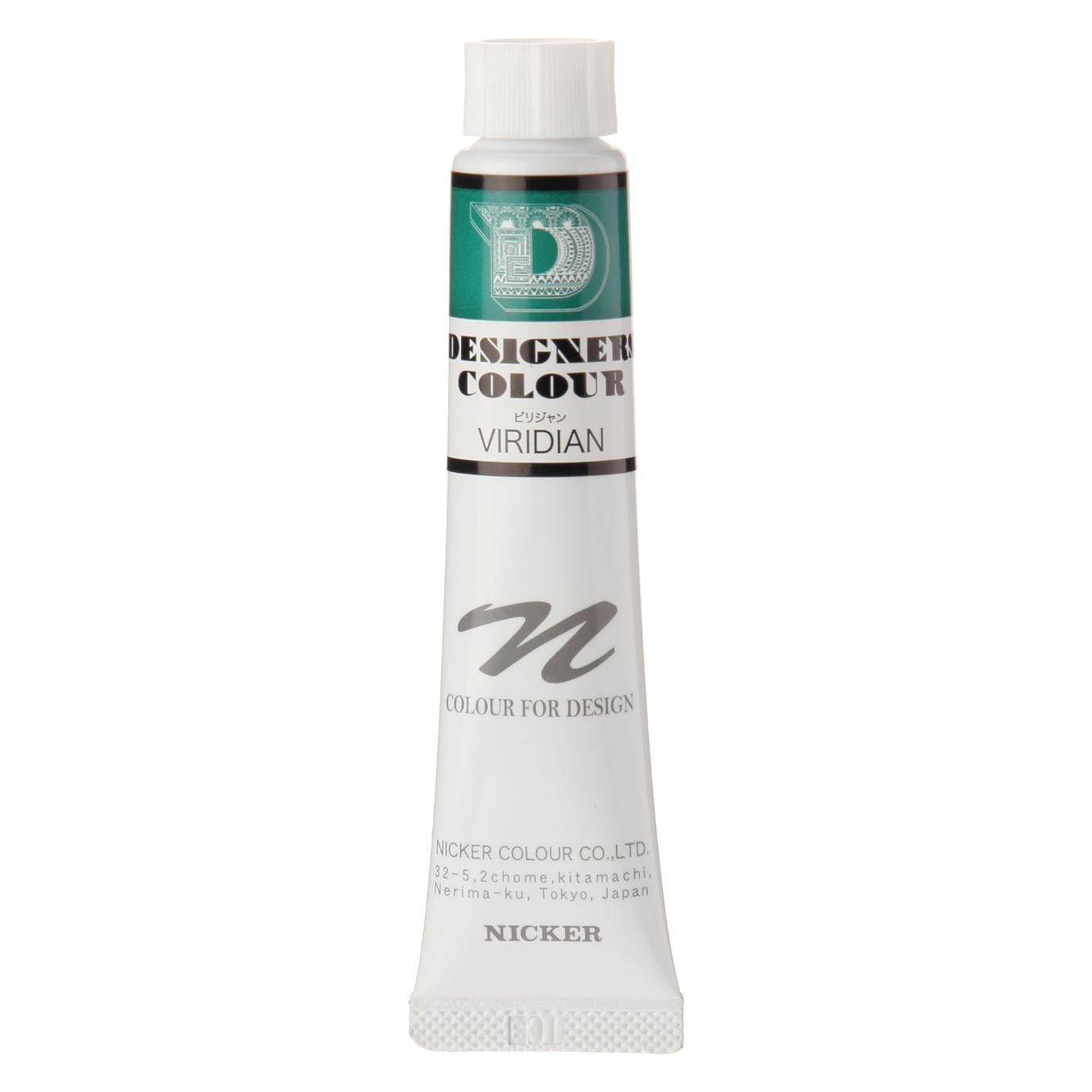 DESIGNERS COLOUR 20ml 547 VIRIDIAN