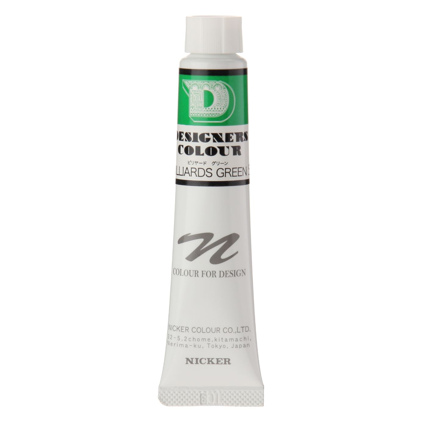 DESIGNERS COLOUR 20ml 549 BILLIARDS GREEN