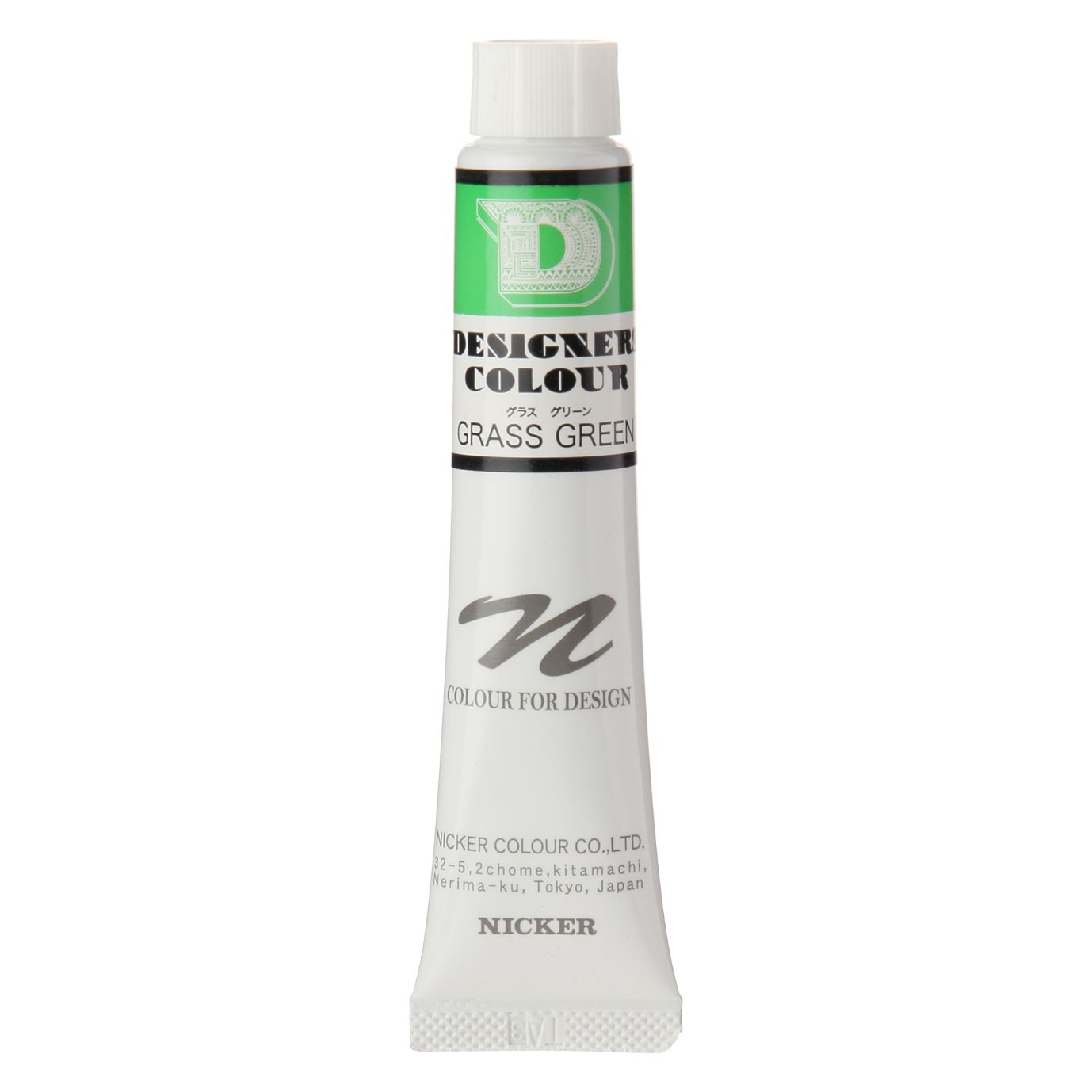 DESIGNERS COLOUR 20ml 553 GRASS GREEN