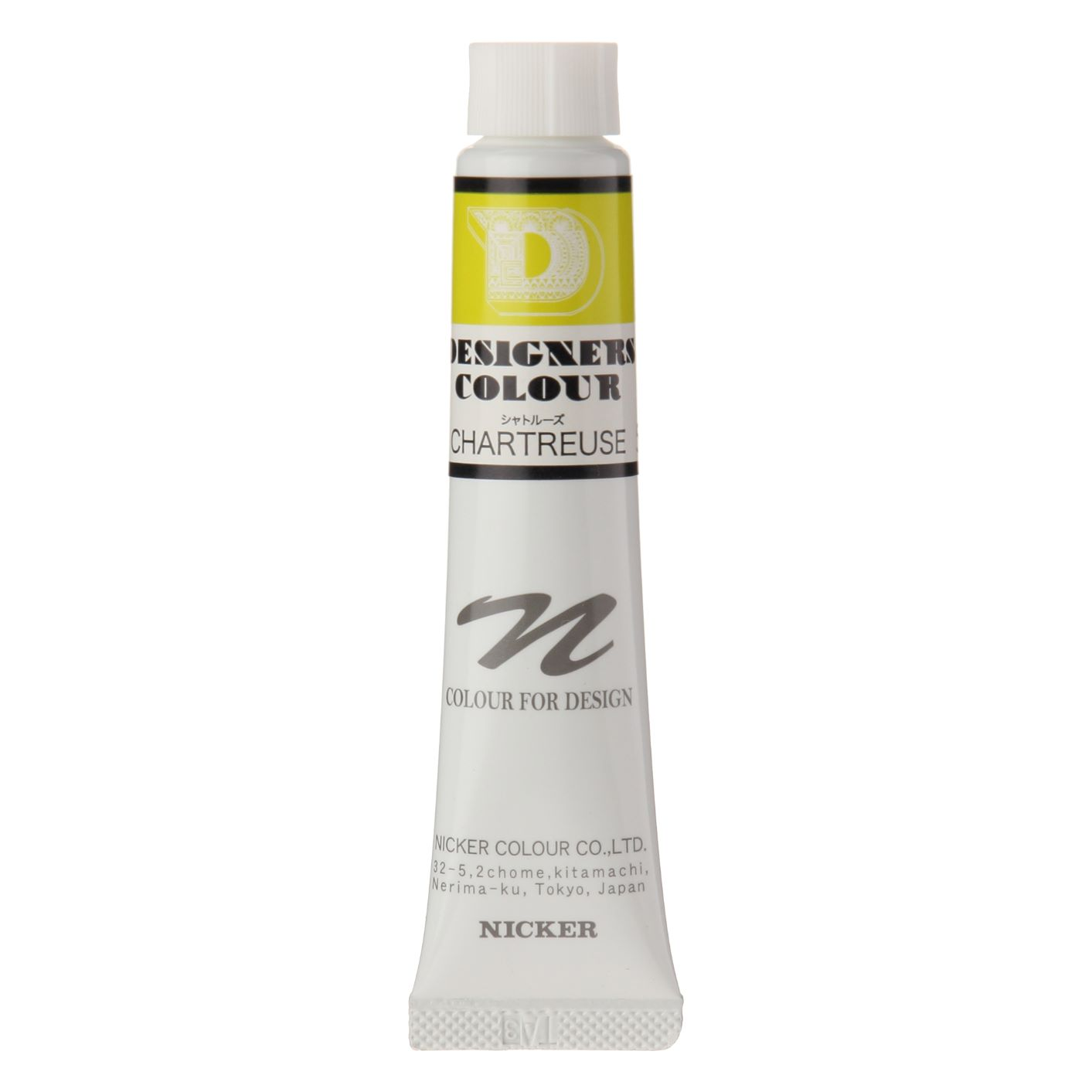 DESIGNERS COLOUR 20ml 556 CHARTREUSE