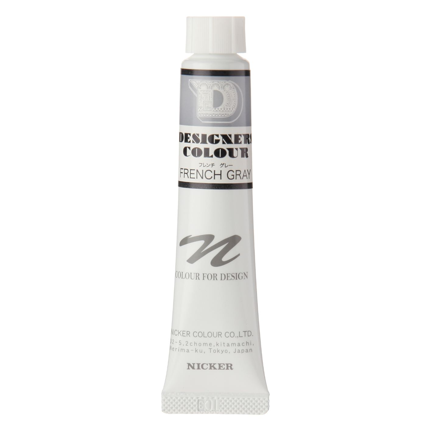 DESIGNERS COLOUR 20ml 558 FRENCH GRAY