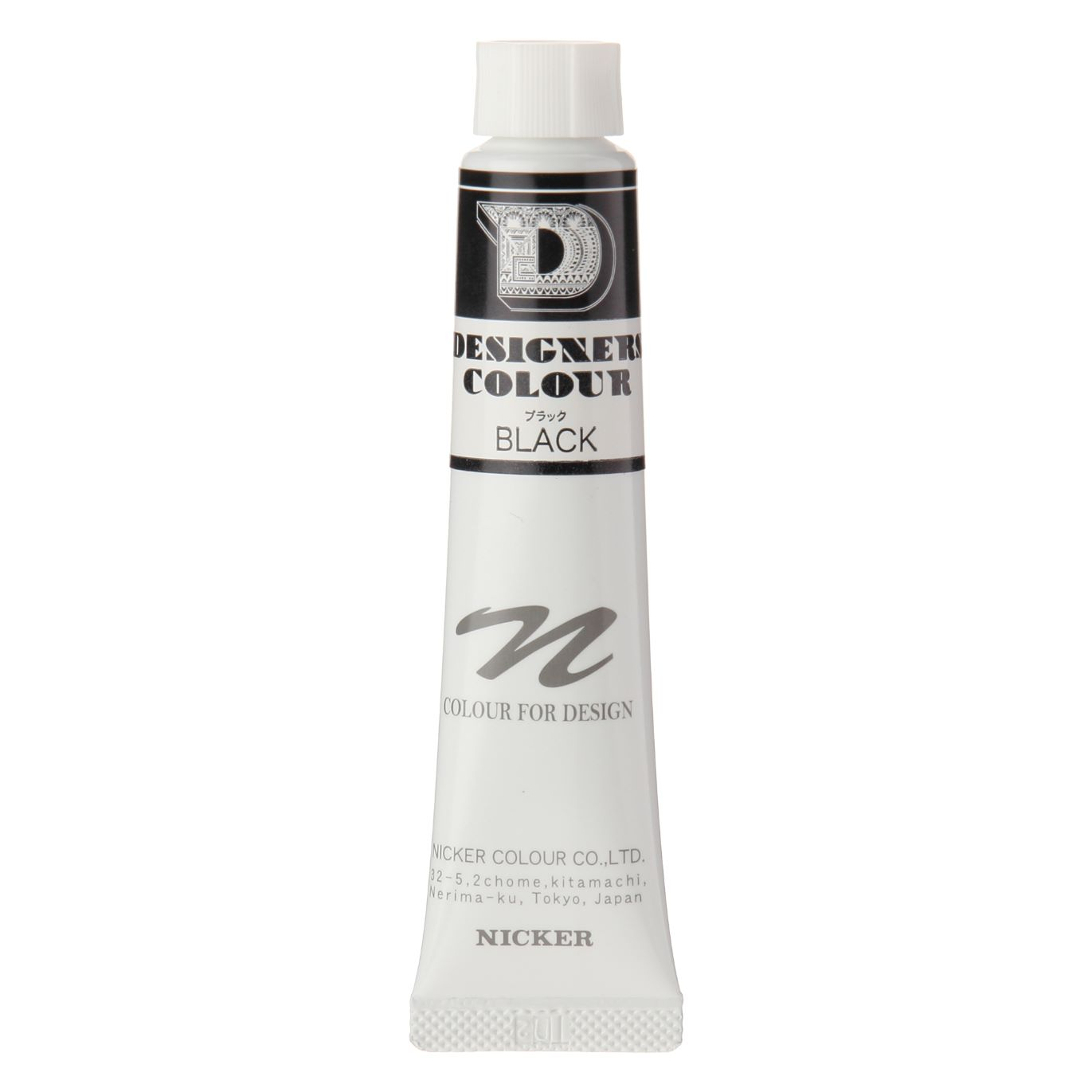DESIGNERS COLOUR 20ml 560 BLACK