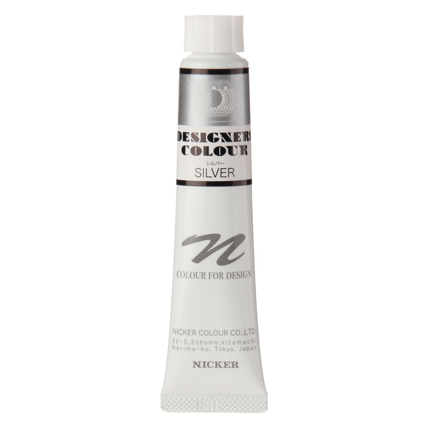 DESIGNERS COLOUR 20ml 563 SILVER