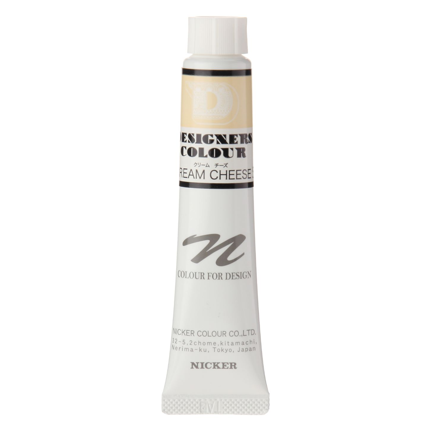 DESIGNERS COLOUR 20ml 565  CREAM CHEESE