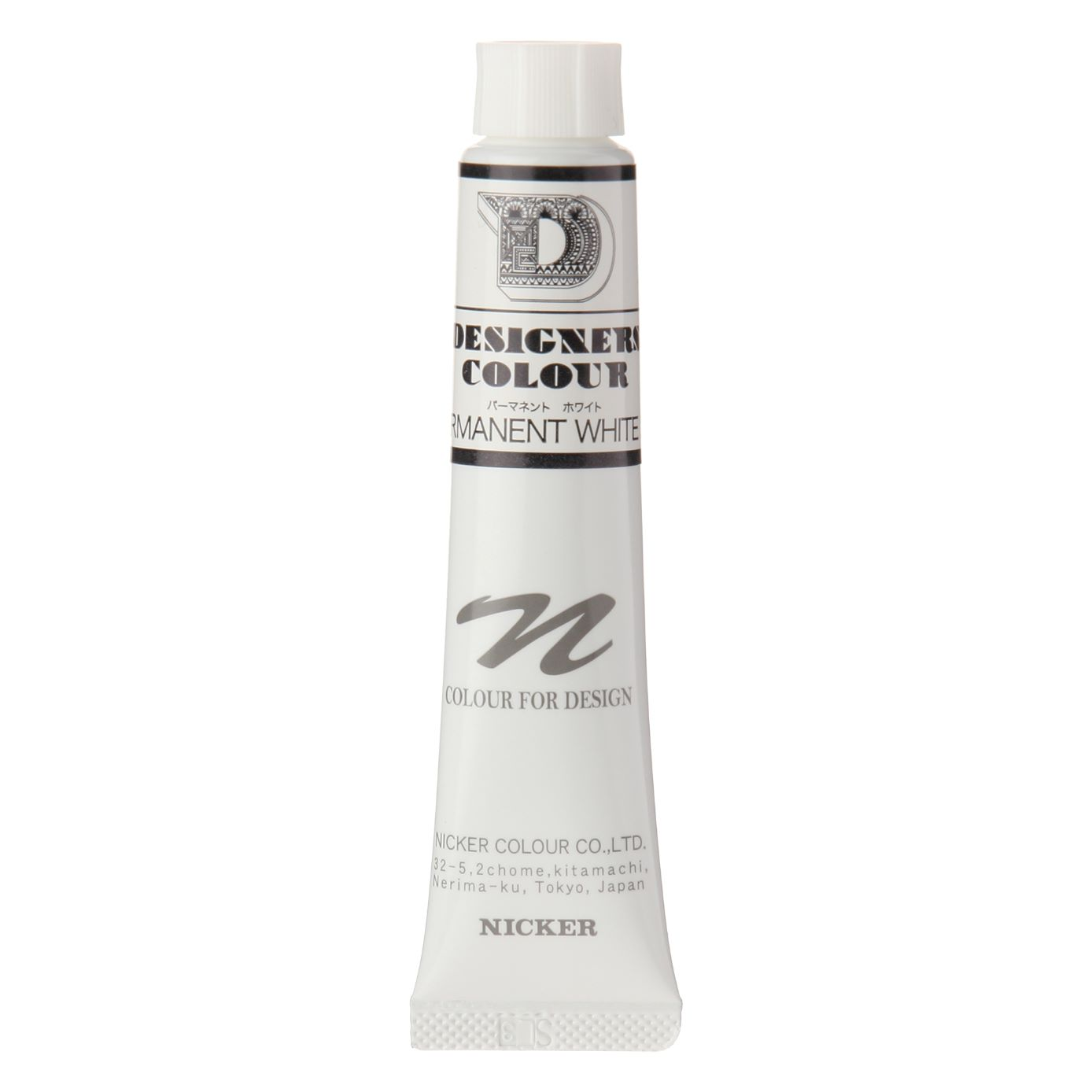 DESIGNERS COLOUR 20ml 570  PERMANENT WHITE