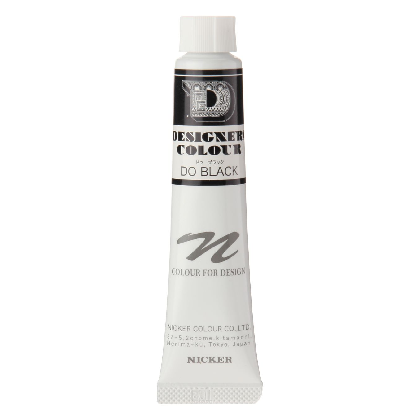 DESIGNERS COLOUR 20ml 571  DO BLACK