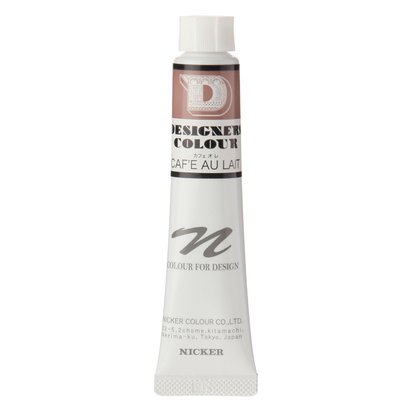 DESIGNERS COLOUR 20ml 573 CAF'E AU LAIT