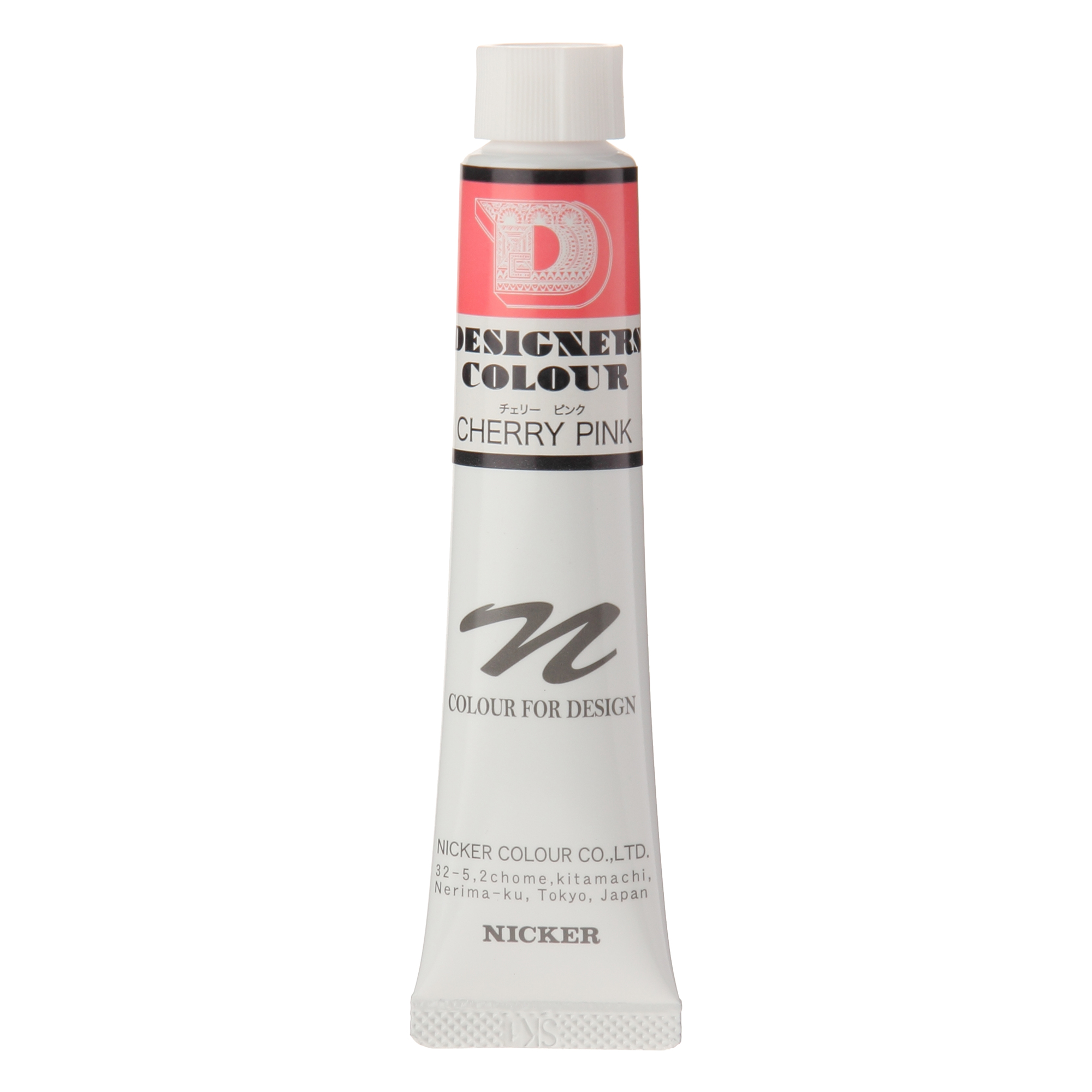 DESIGNERS COLOUR 20ml 574 CHERRY PINK