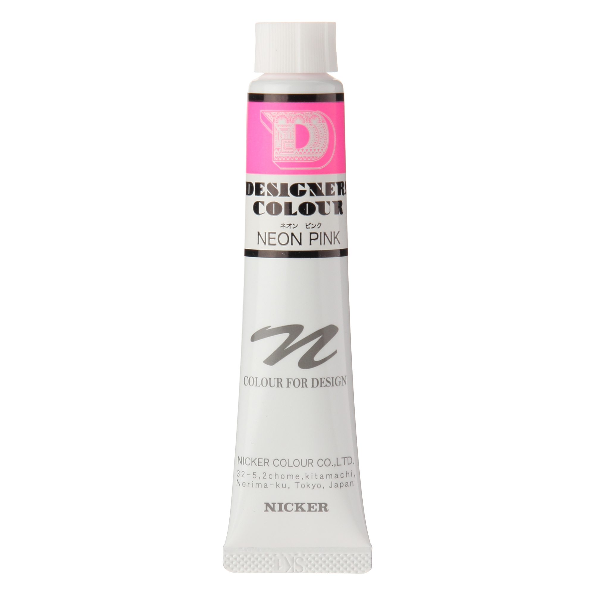 DESIGNERS COLOUR 20ml 576 NEON PINK