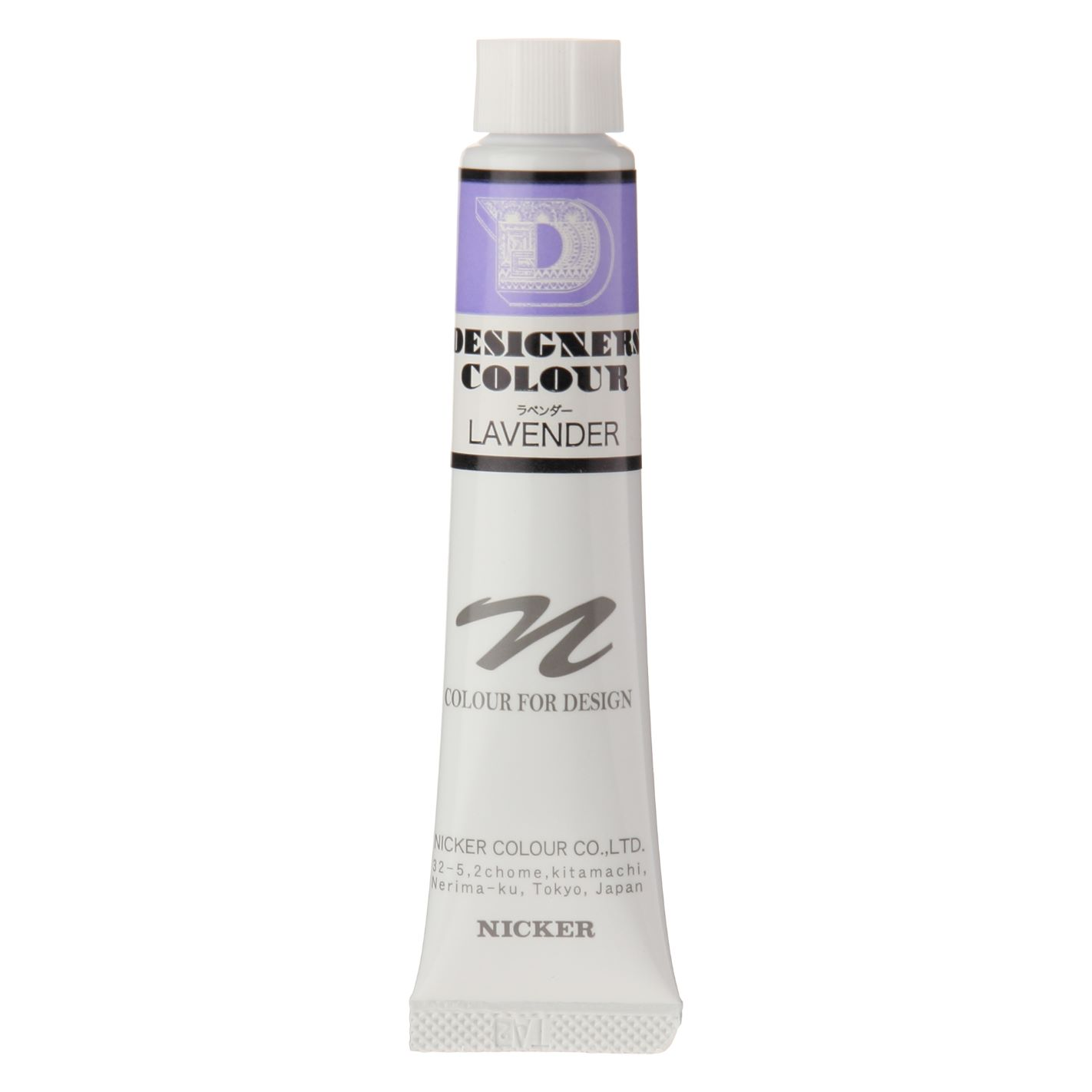 DESIGNERS COLOUR 20ml 577 LAVENDER
