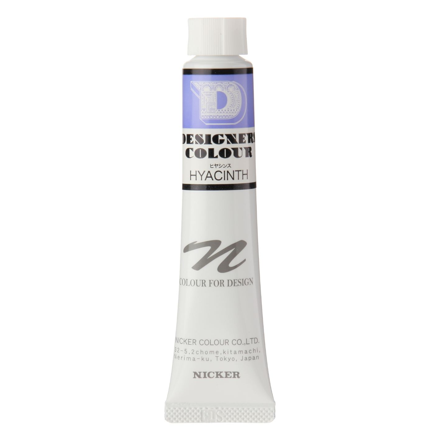 DESIGNERS COLOUR 20ml 578 HYACINTH