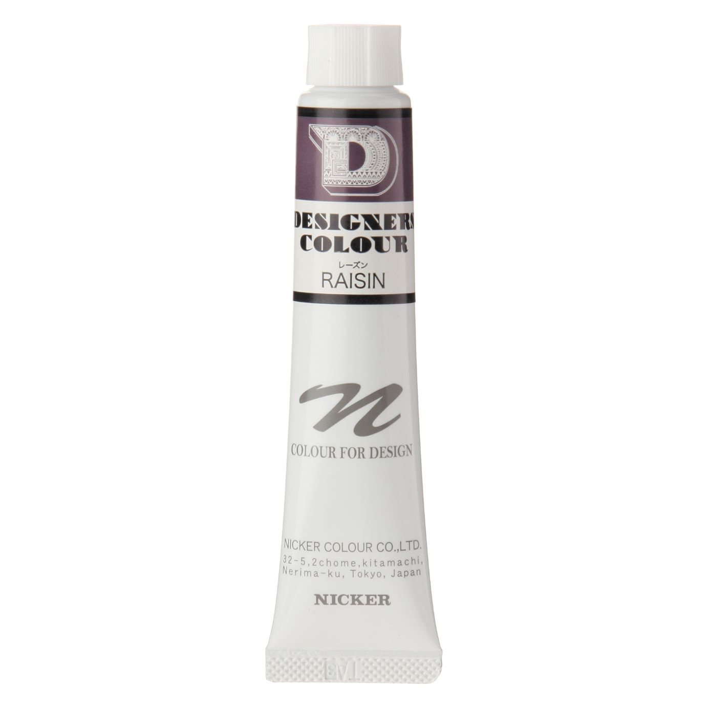 DESIGNERS COLOUR 20ml 579 RAISIN