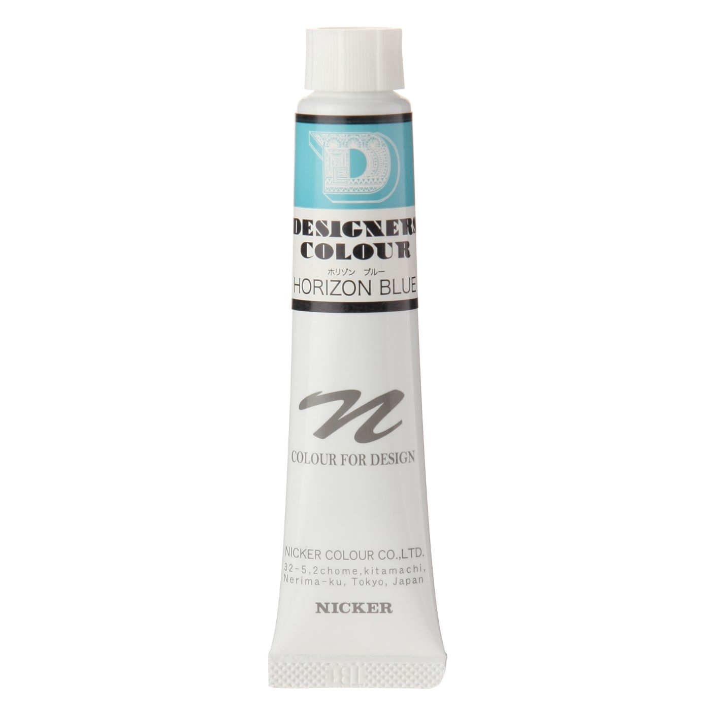 DESIGNERS COLOUR 20ml 580 HORIZON BLUE