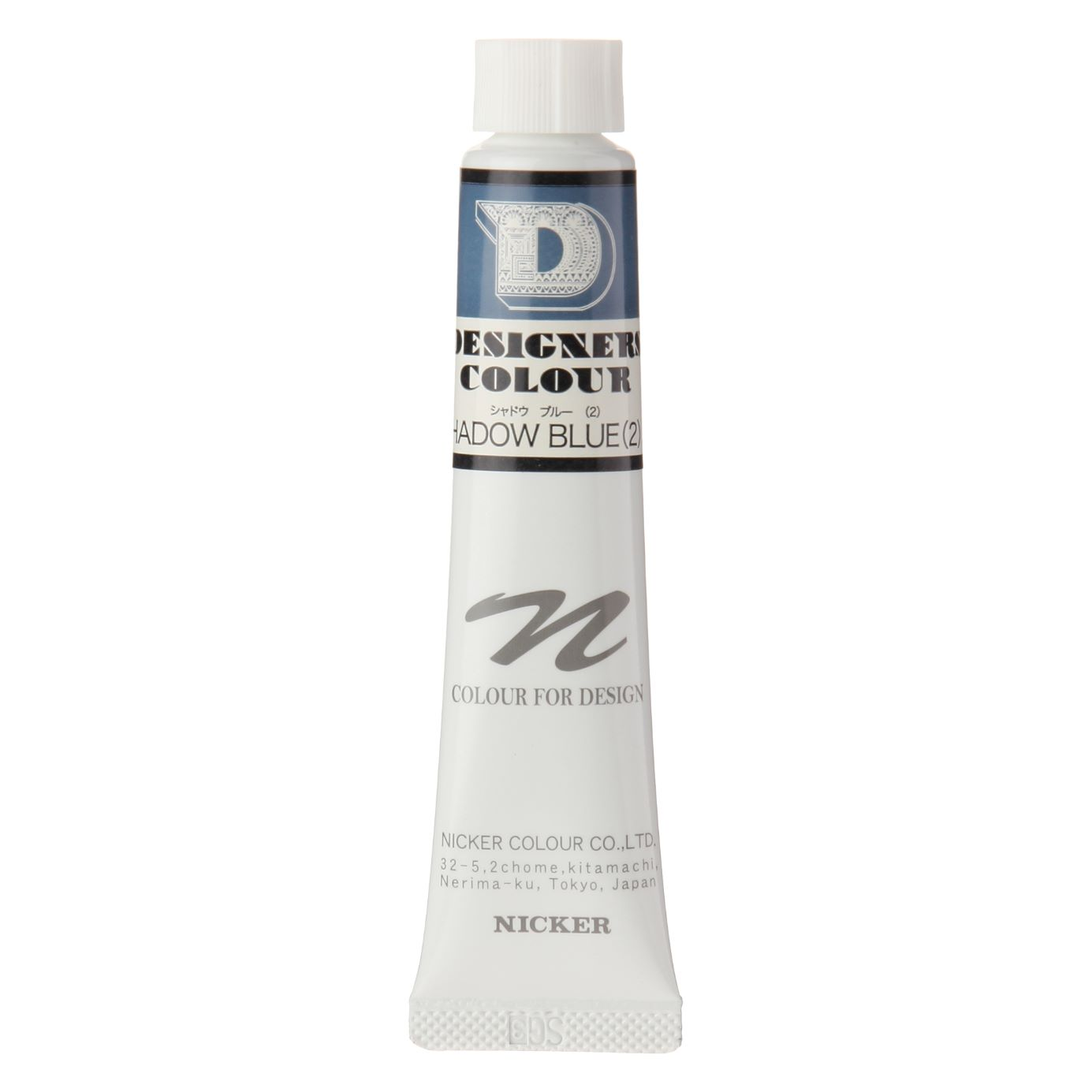 DESIGNERS COLOUR 20ml 582 SHADOW BLUE(2)
