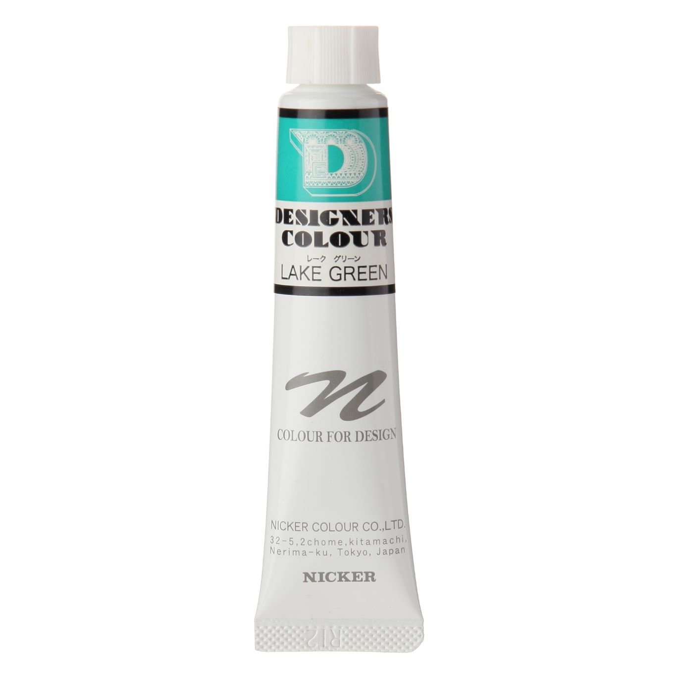 DESIGNERS COLOUR 20ml 587 LAKE GREEN
