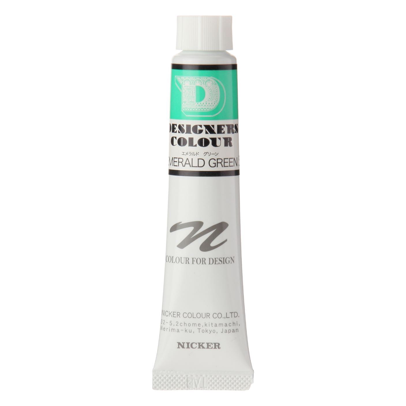 DESIGNERS COLOUR 20ml 590 EMERALD GREEN