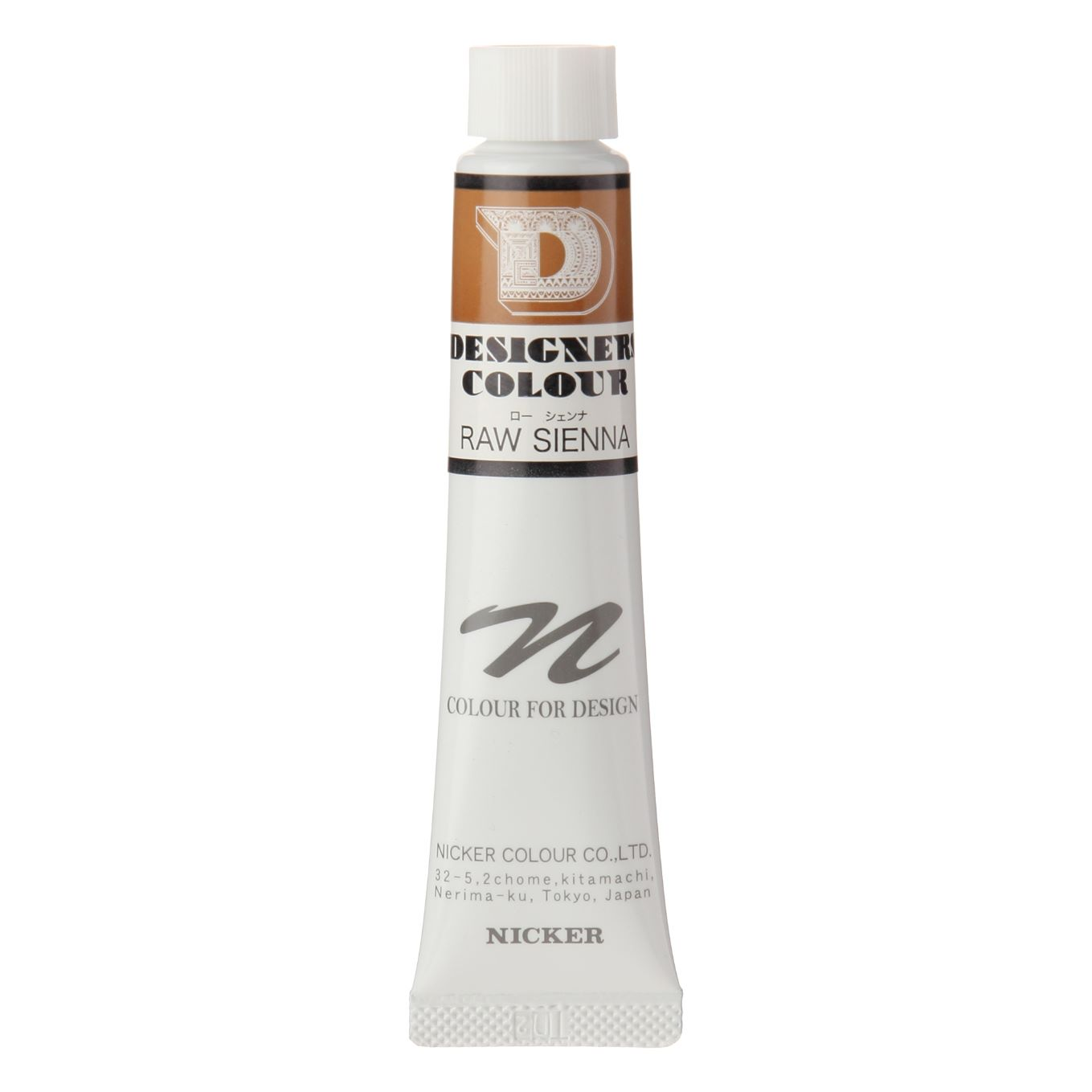 DESIGNERS COLOUR 20ml 593 RAW SIENNA