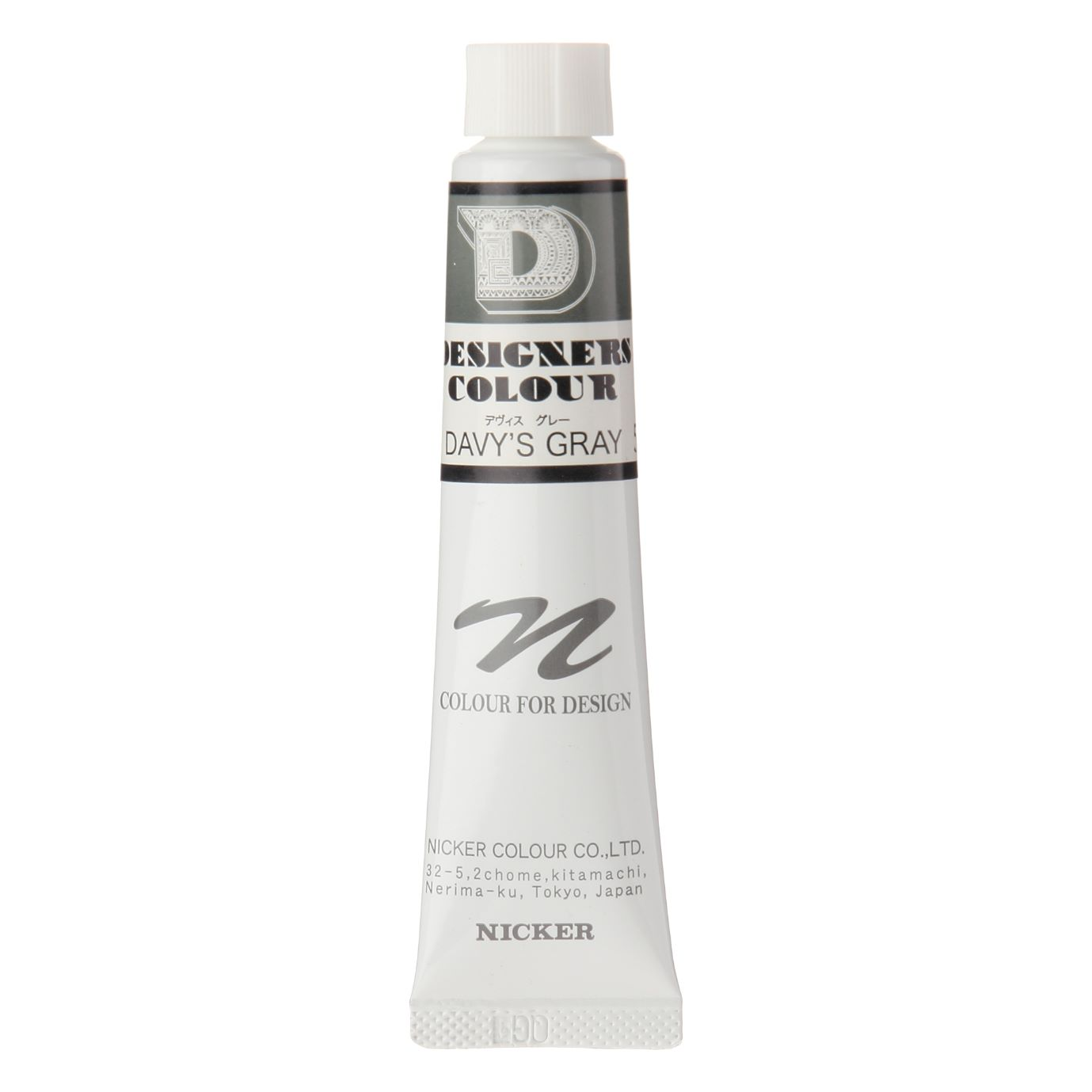DESIGNERS COLOUR 20ml 594 DAVY'S GRAY
