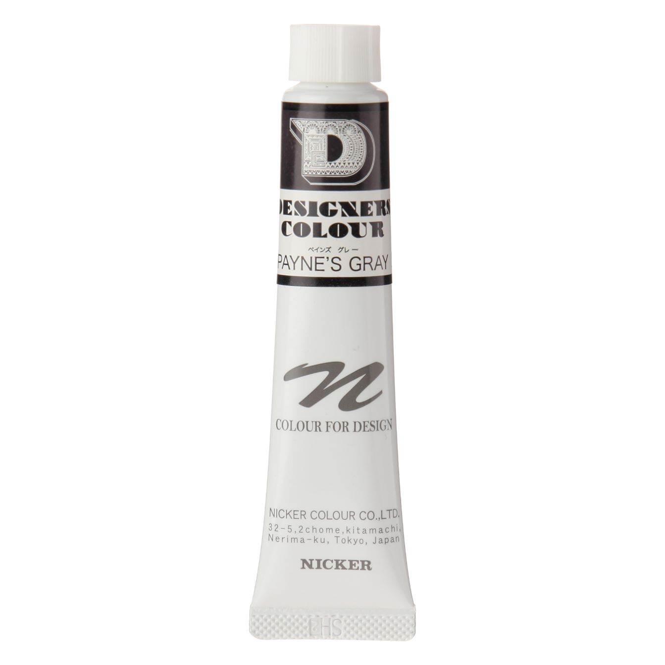 DESIGNERS COLOUR 20ml 595 PAYNE'S GRAY
