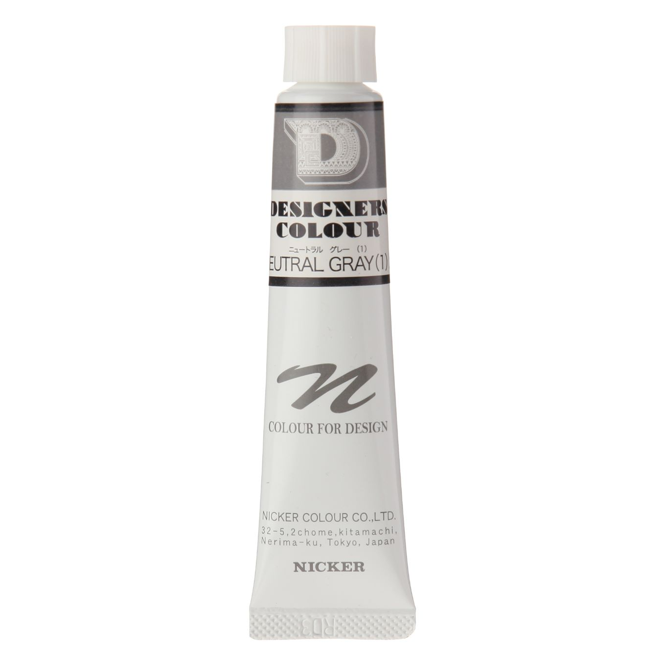 DESIGNERS COLOUR 20ml 596 NEUTRAL GRAY(1)