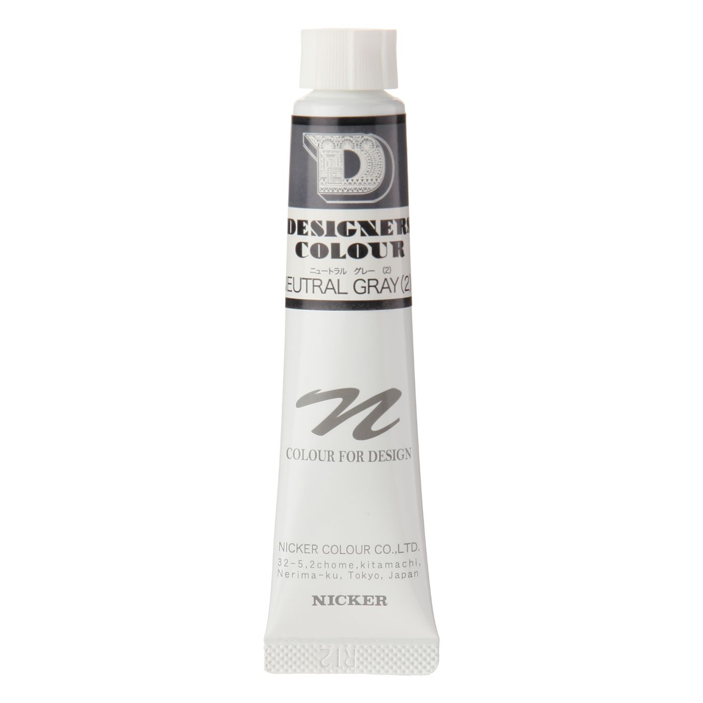 DESIGNERS COLOUR 20ml 597 NEUTRAL GRAY(2)