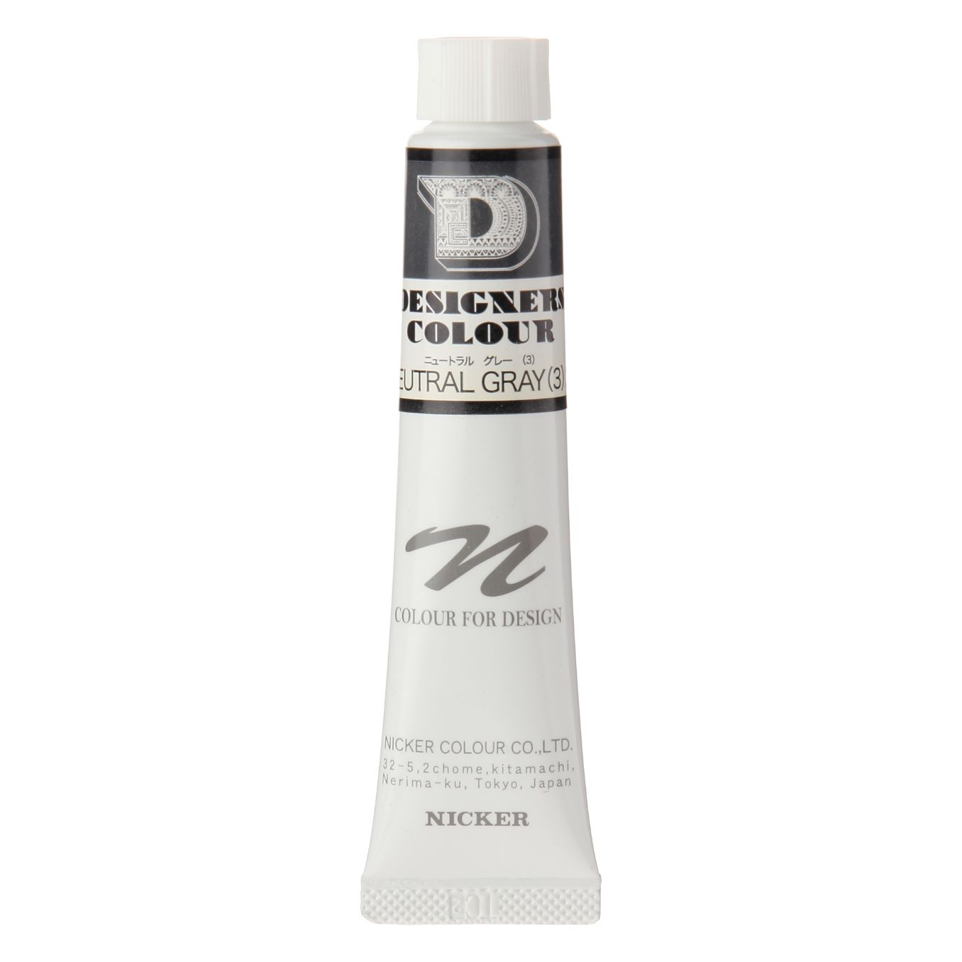 DESIGNERS COLOUR 20ml 598 NEUTRAL GRAY(3)