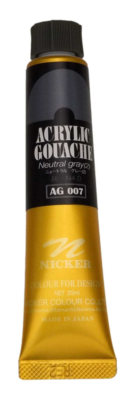 ACRYLIC GOUACHE 20ml AG007 NEUTRAL GRAY(2)