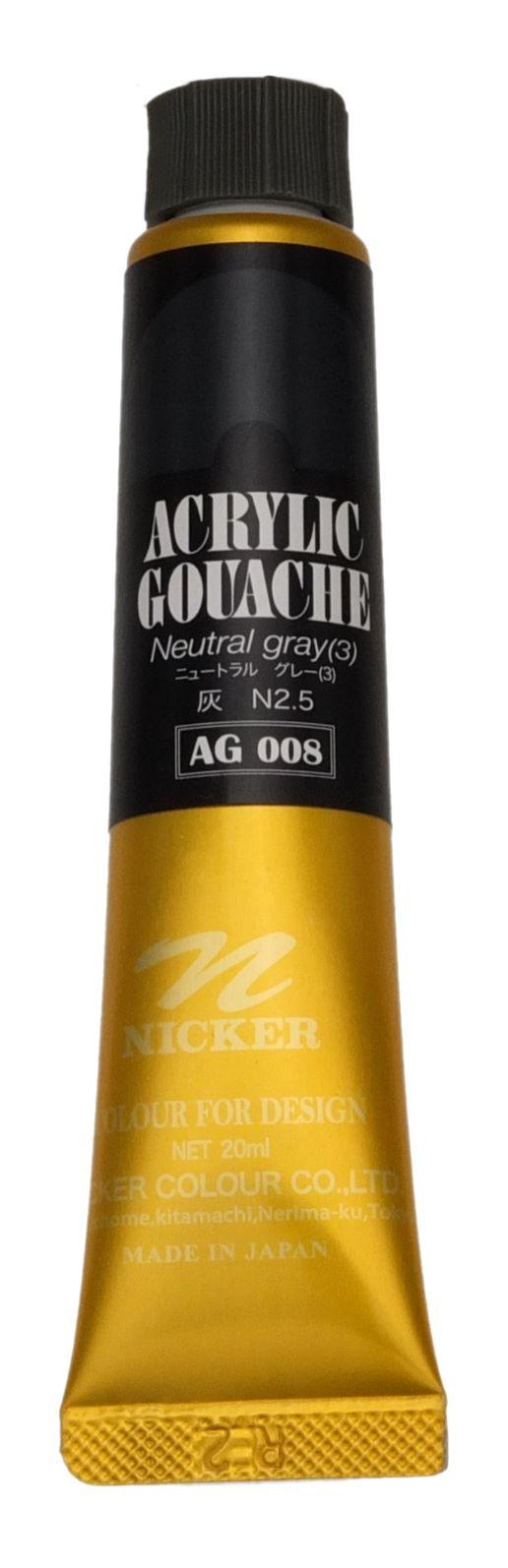 <Discontinued> ACRYLIC GOUACHE 20ml AG008 NEUTRAL GRAY(3)