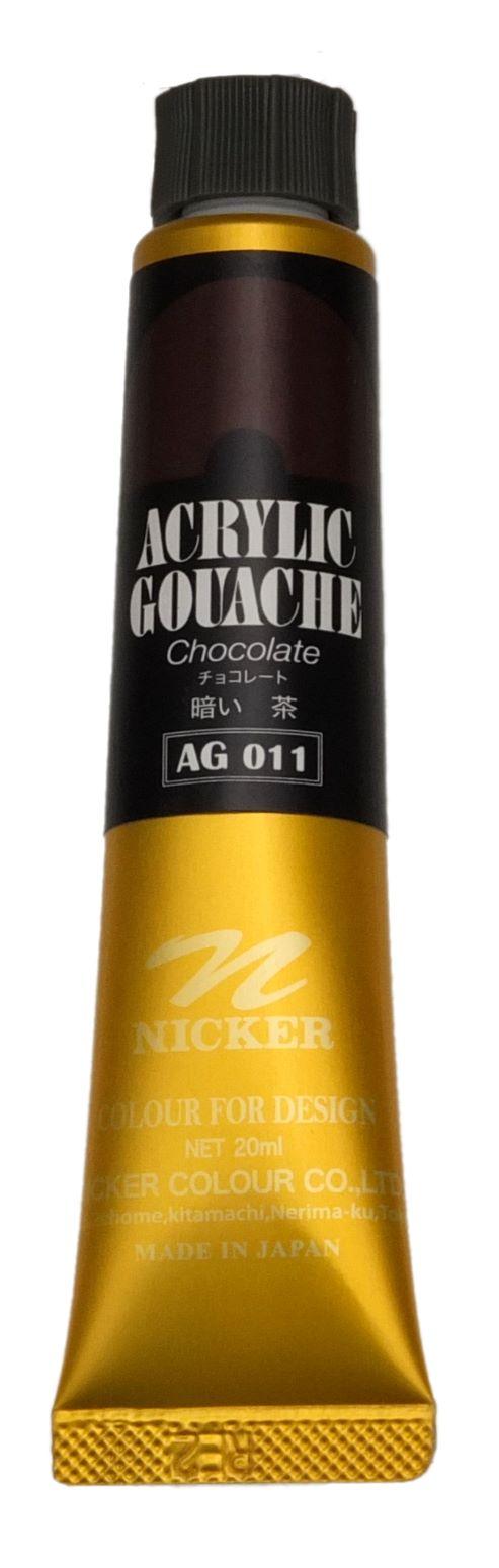 <Discontinued> ACRYLIC GOUACHE 20ml AG011 chocolate